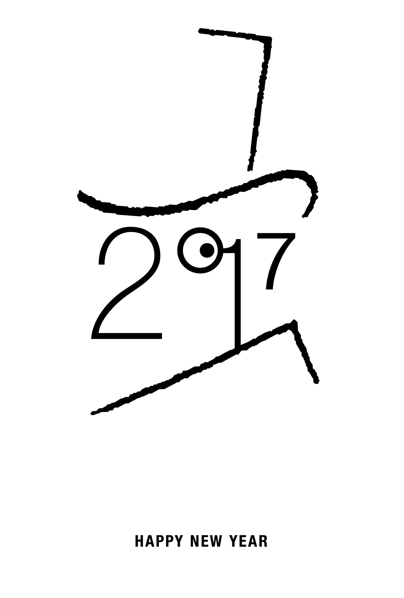 2017年賀状15-1:Gentleman 2017 / 1のダウンロード画像