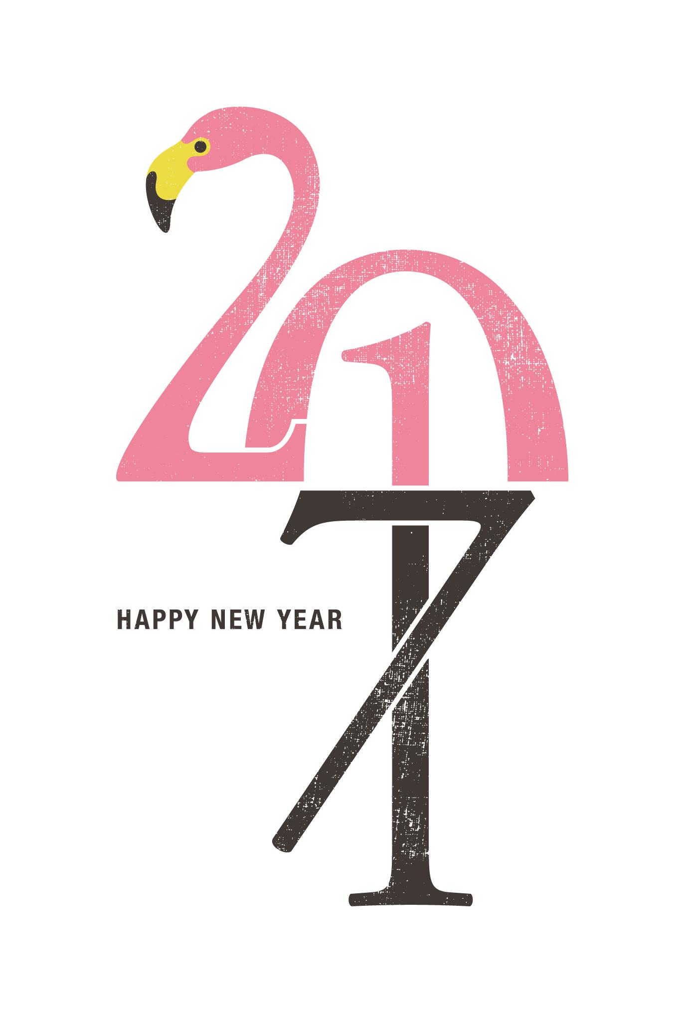2017年賀状17-1:Flamingo 2017のダウンロード画像