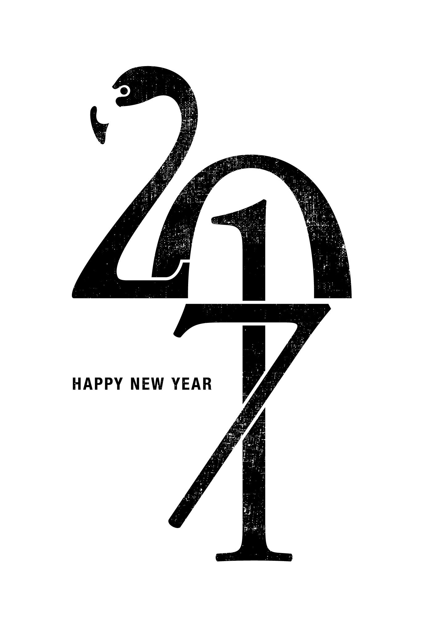2017年賀状17-2:Flamingo 2017 / blackのダウンロード画像
