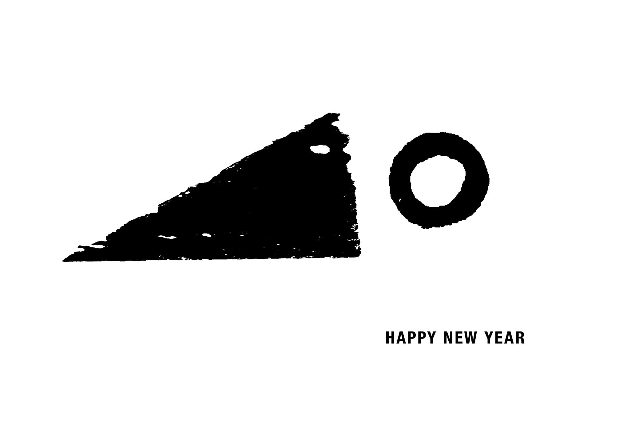 2017年賀状18-2:Beak / blackのダウンロード画像