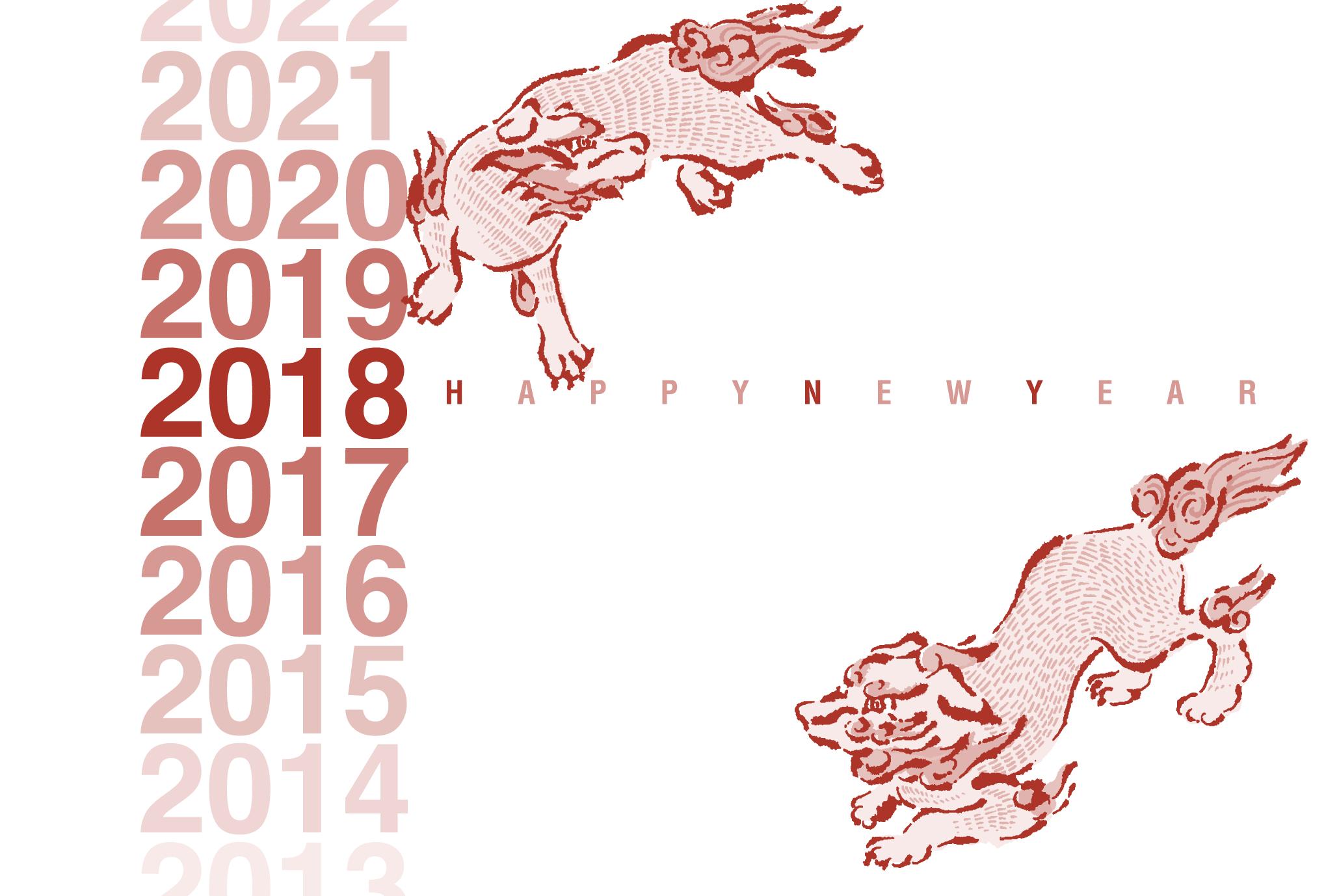 2018年賀状01-1:狛犬 Gradation 2018(深緋)のダウンロード画像