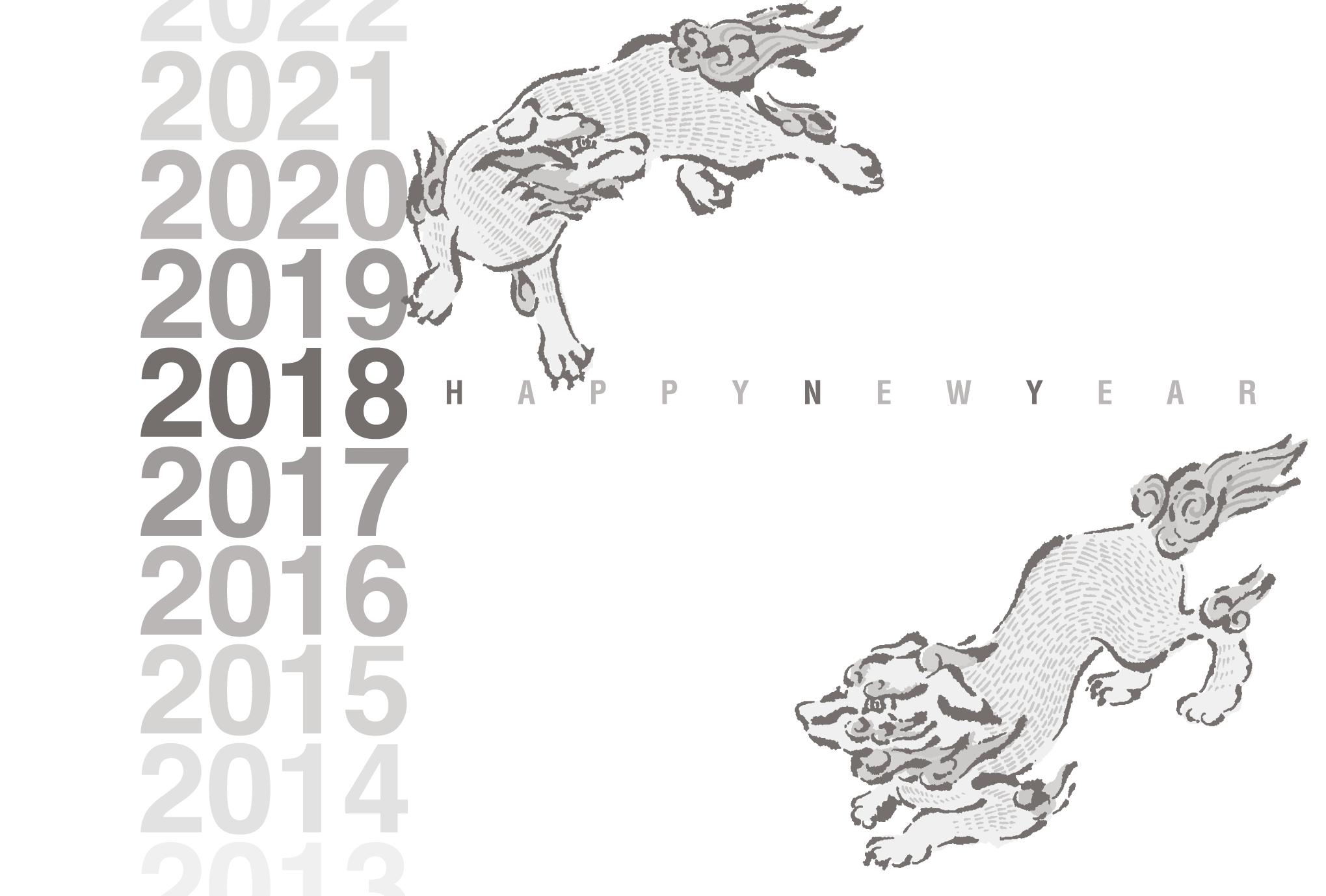2018年賀状01-3:狛犬 Gradation 2018(墨)のダウンロード画像