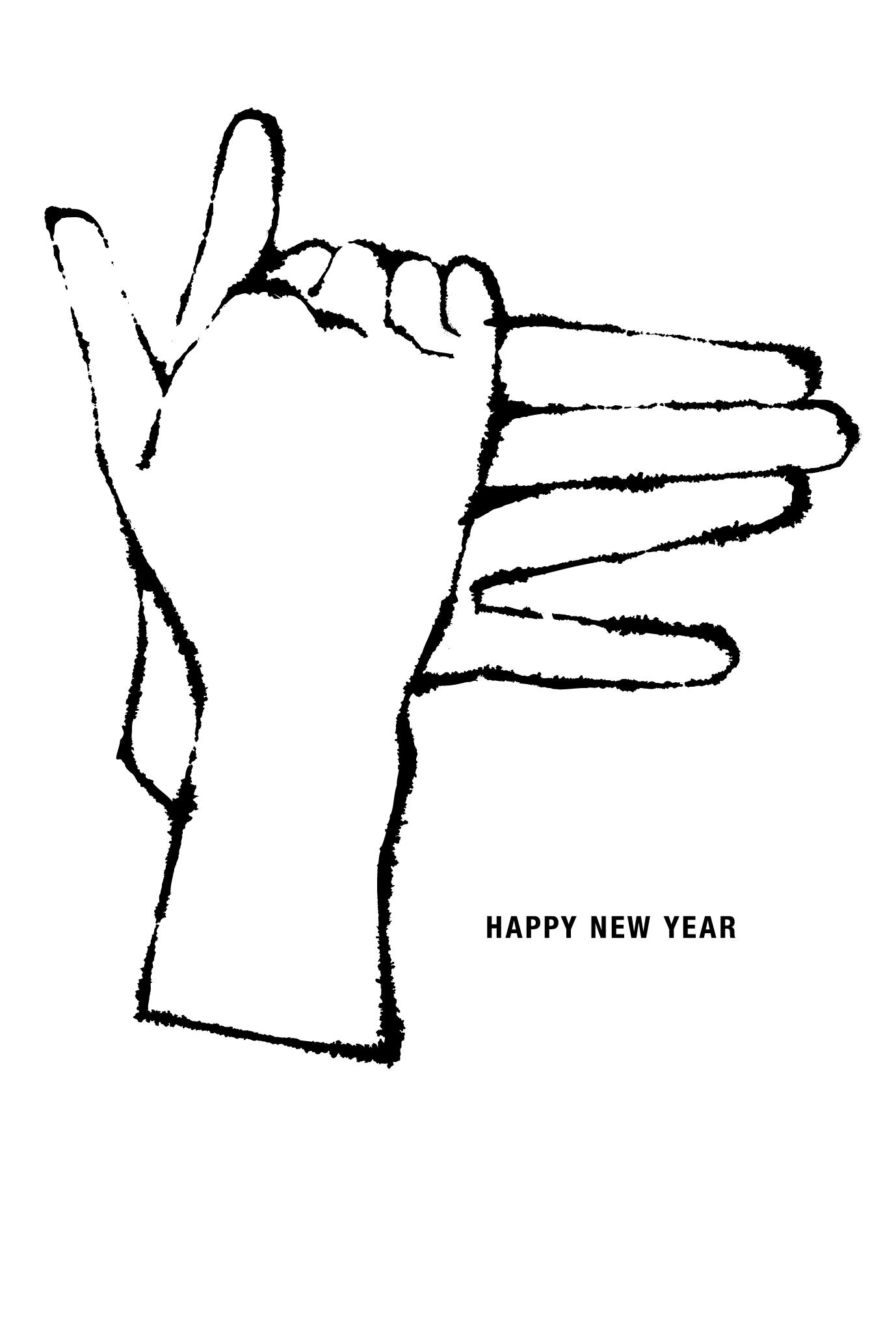2018年賀状06:Hand made dog / line drawingのダウンロード画像