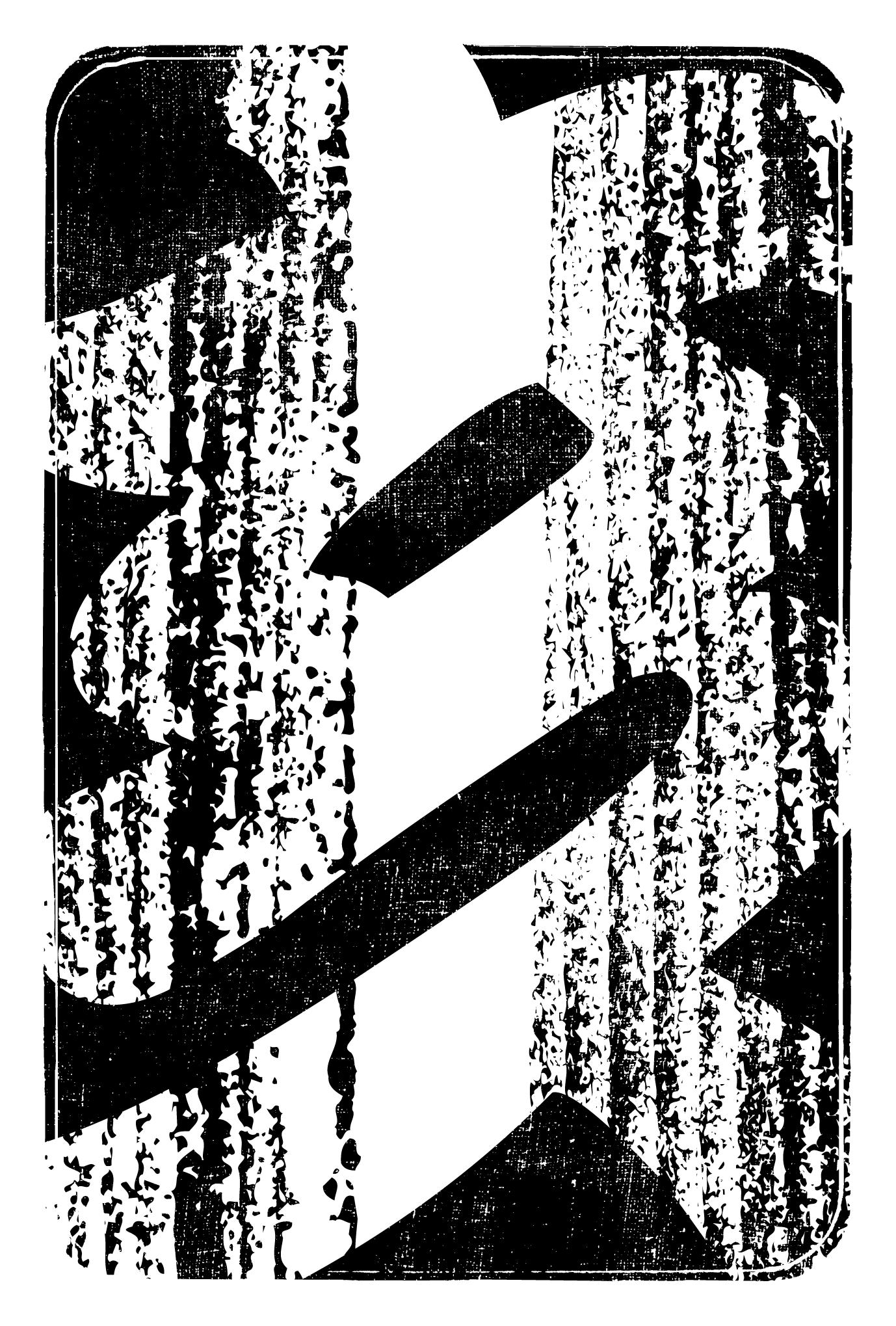 2019年賀状04-4:江戸勘亭流(亥)墨のダウンロード画像