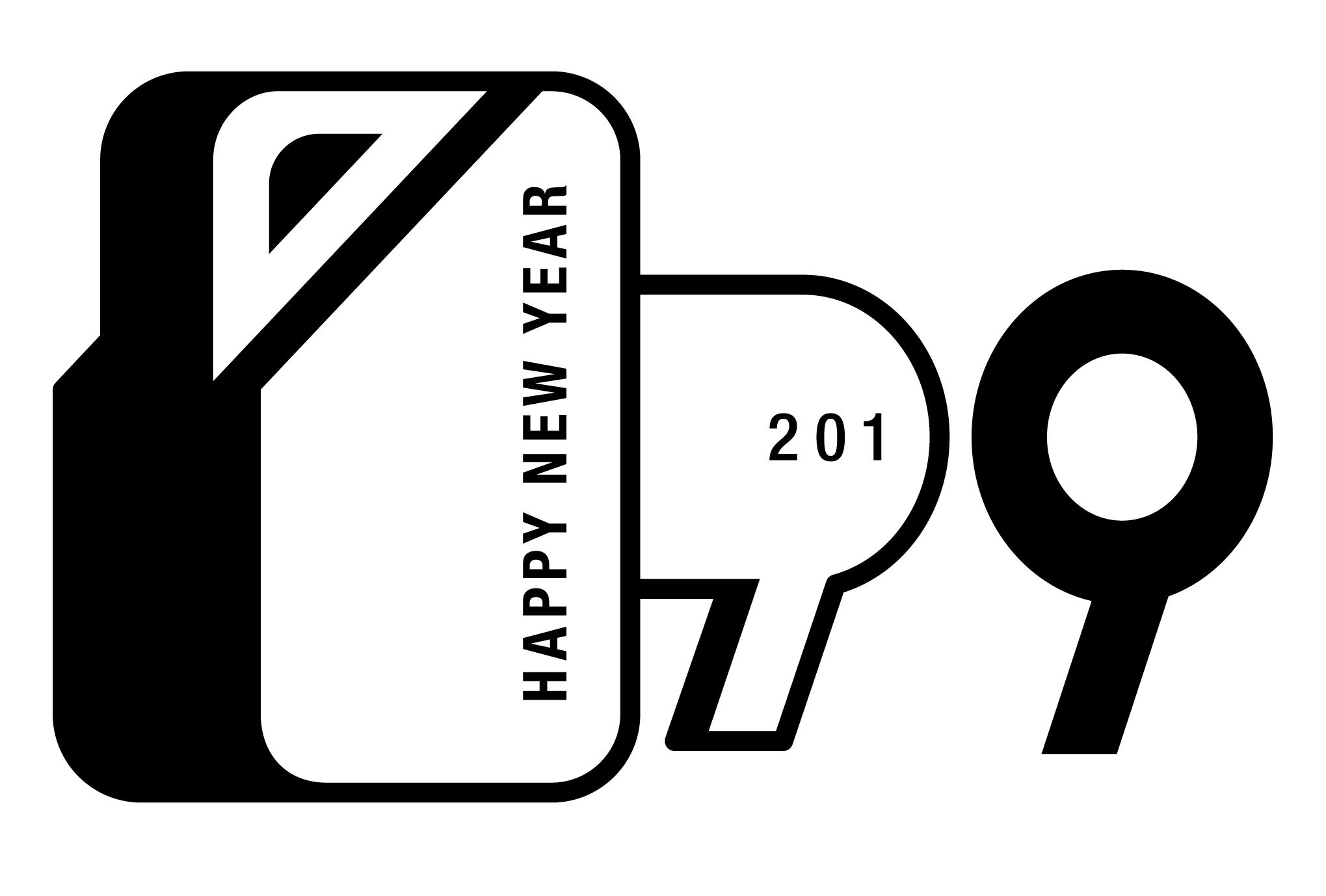 2019年賀状06:New Year's Keyのダウンロード画像