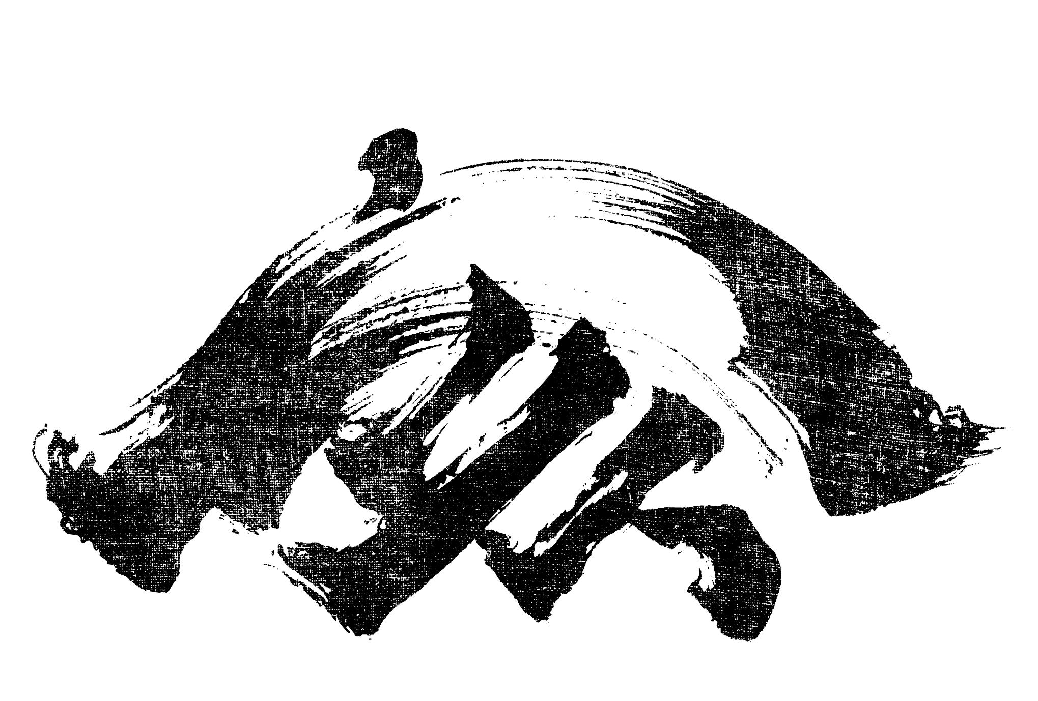 2019年賀状08-1:亥 Calligraphy(黒)横のダウンロード画像