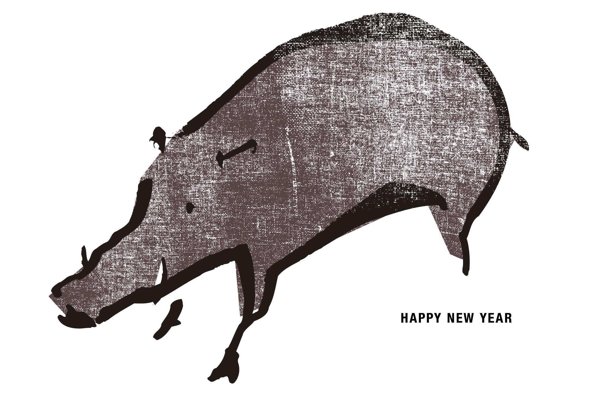 2019年賀状10-1:Wild boar / modifyのダウンロード画像