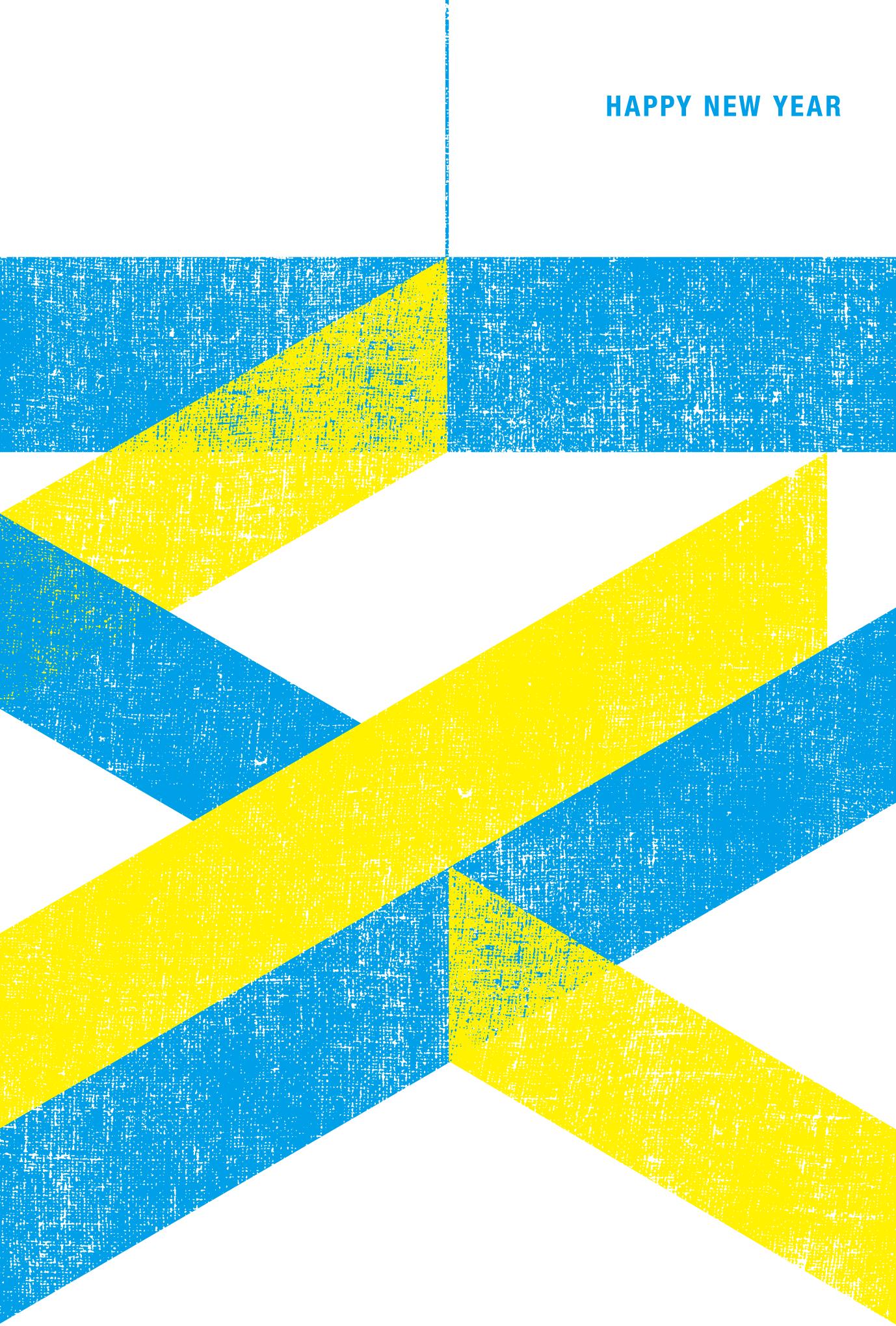 2019年賀状14-1:亥 C100 Y100のダウンロード画像