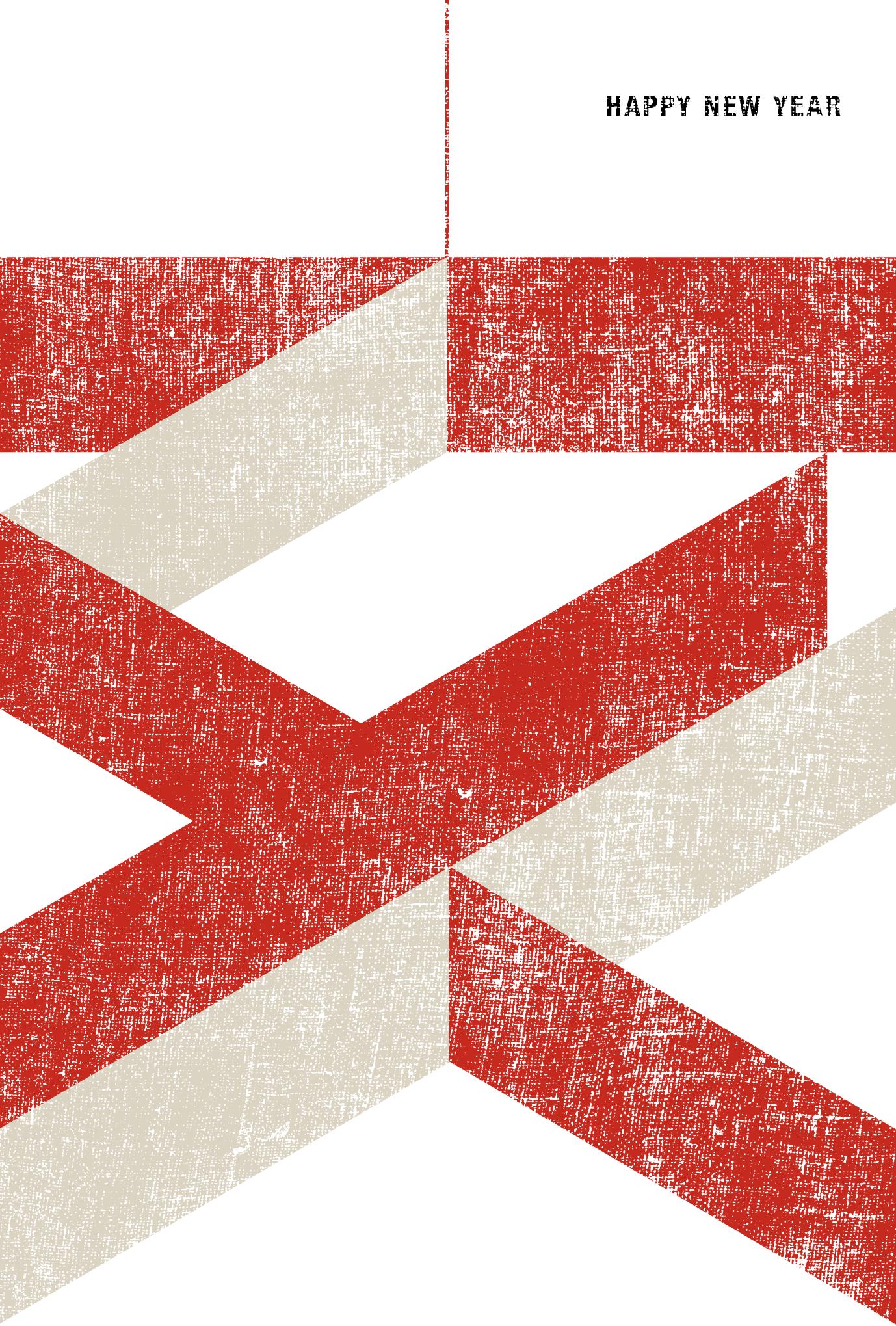 2019年賀状15-1:亥の図案 / 二色のダウンロード画像