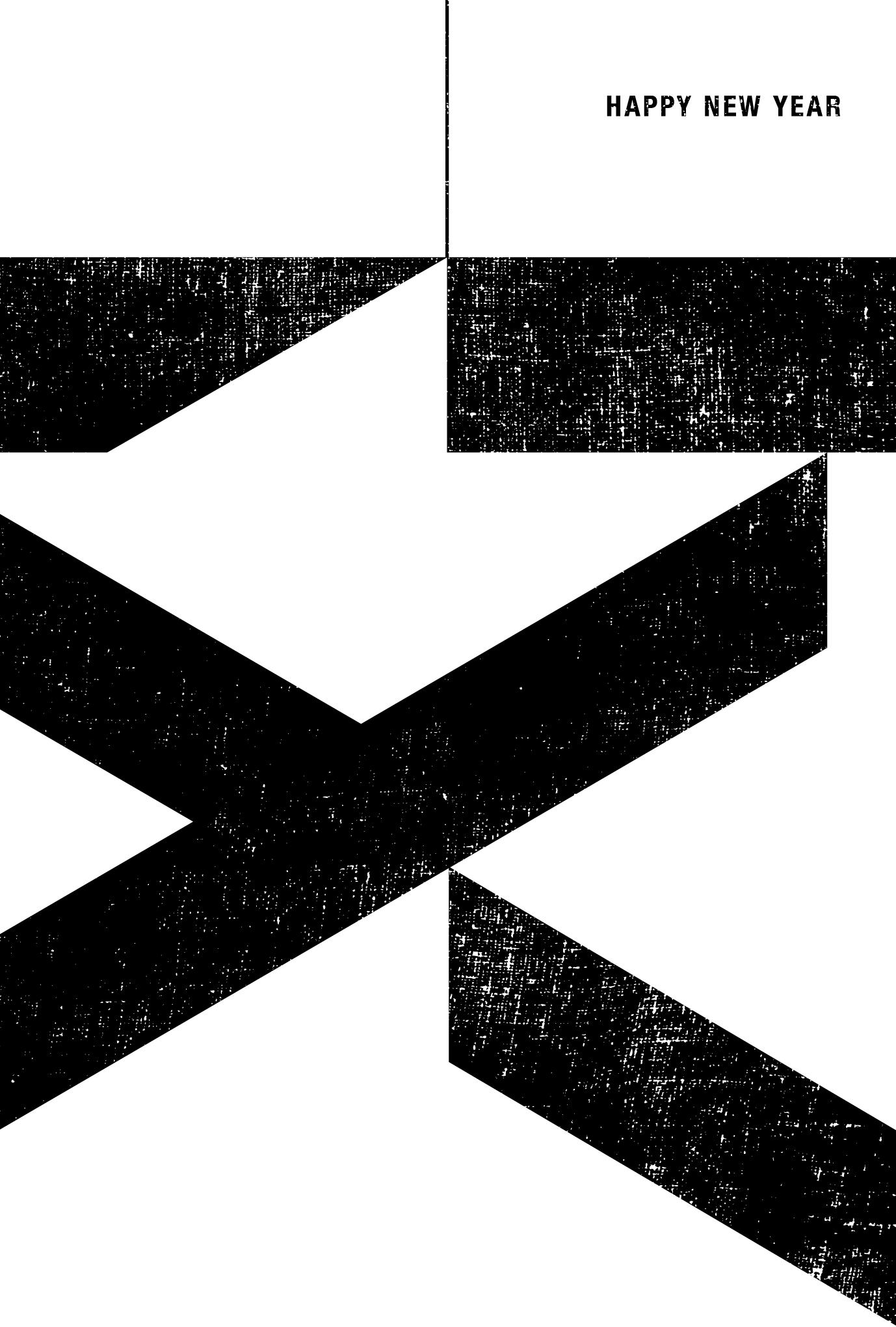 2019年賀状15-2:亥の図案 / 黒のダウンロード画像