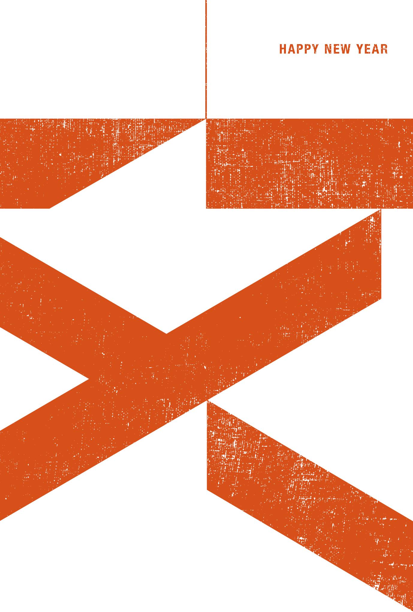 2019年賀状15-3:亥の図案 / 赤のダウンロード画像