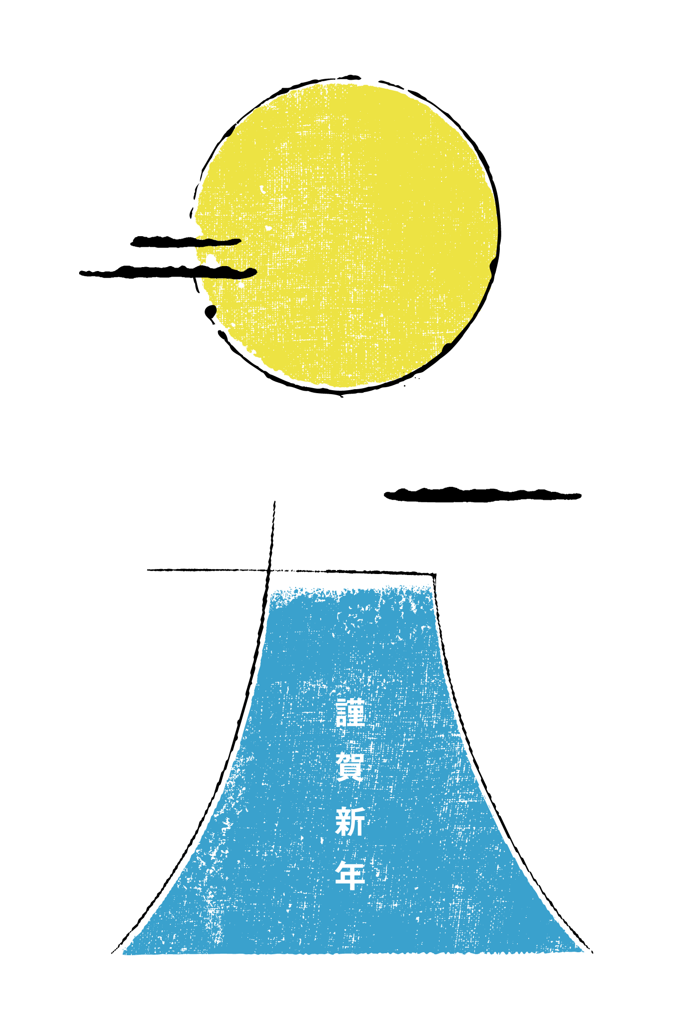 2019年賀状18-2:Mt.二〇一九 / 謹賀新年のダウンロード画像