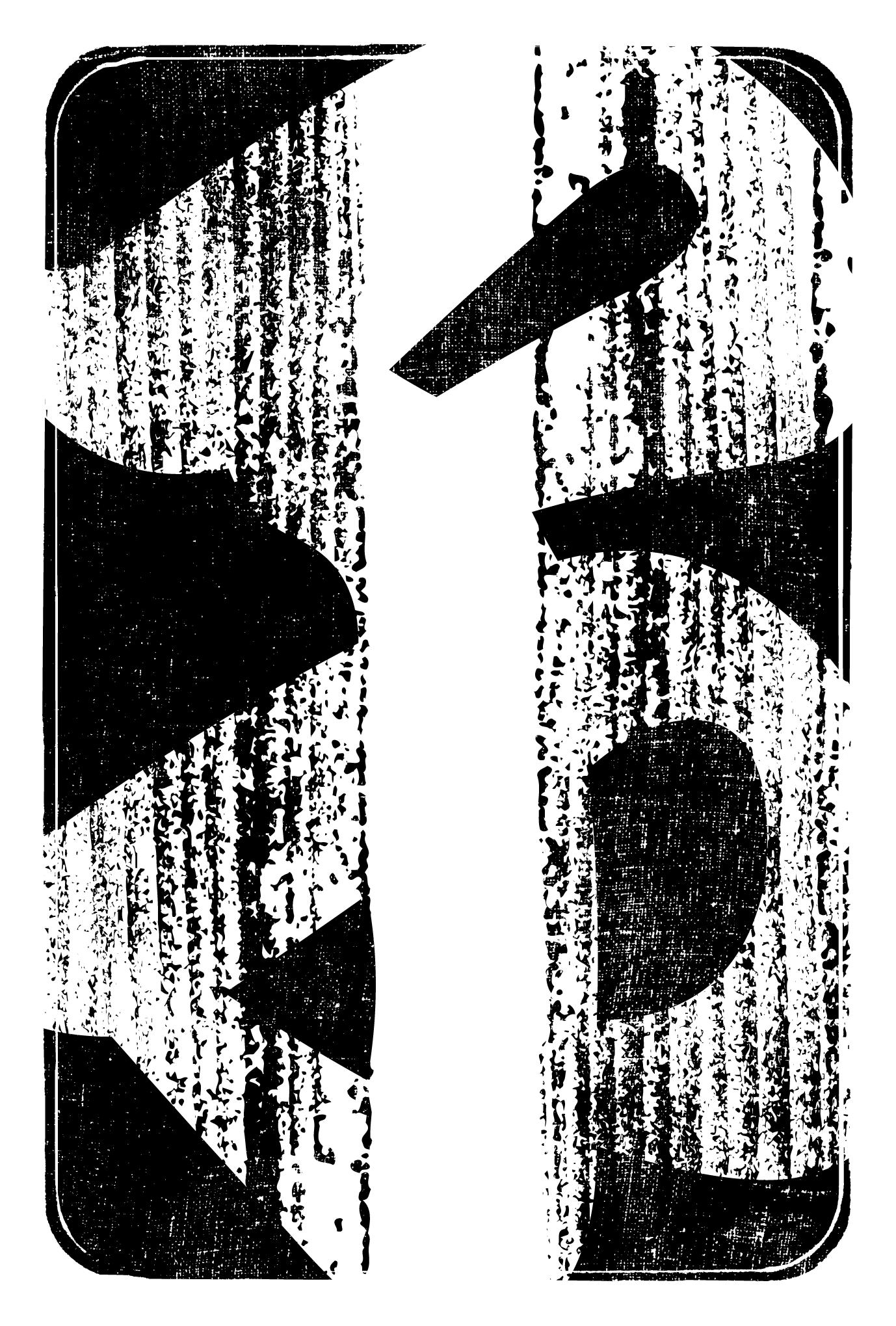 2020年賀状04-4:江戸勘亭流(子)墨のダウンロード画像