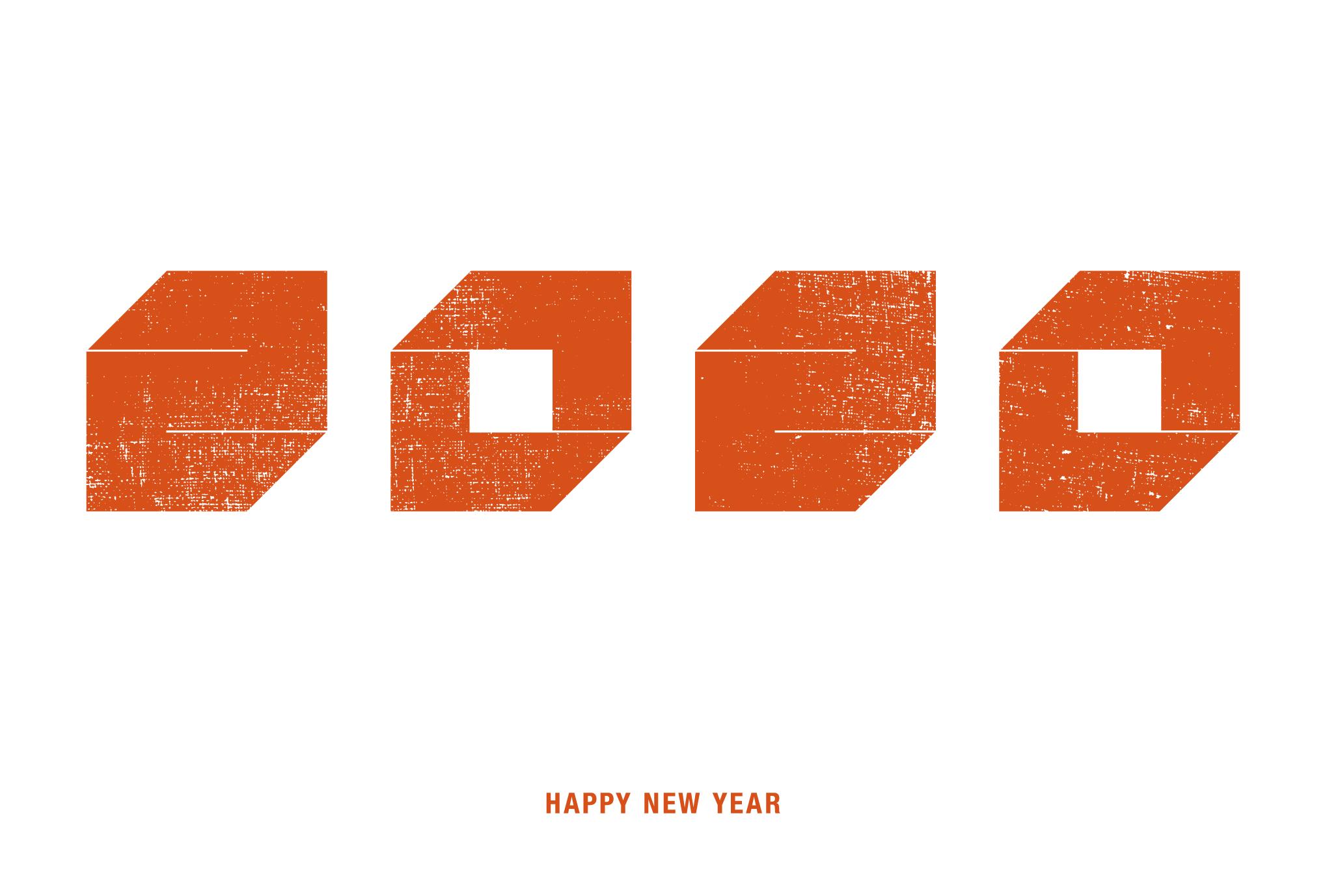 2020年賀状05-2:Square 2020 / 赤のダウンロード画像