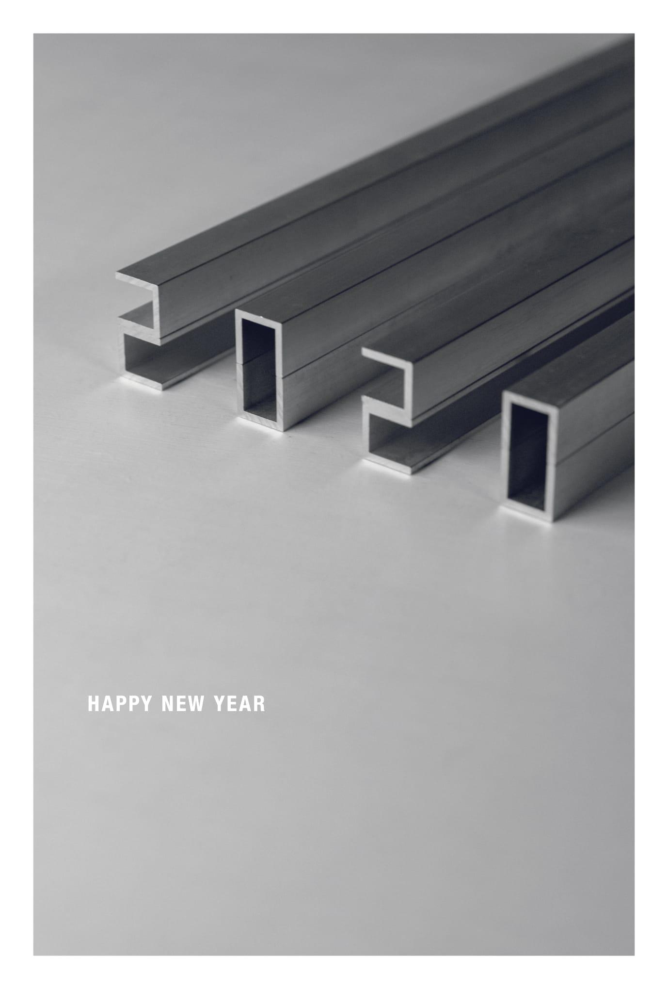 2020年賀状06-1:Alumi-new-m 2020 / 縦のダウンロード画像