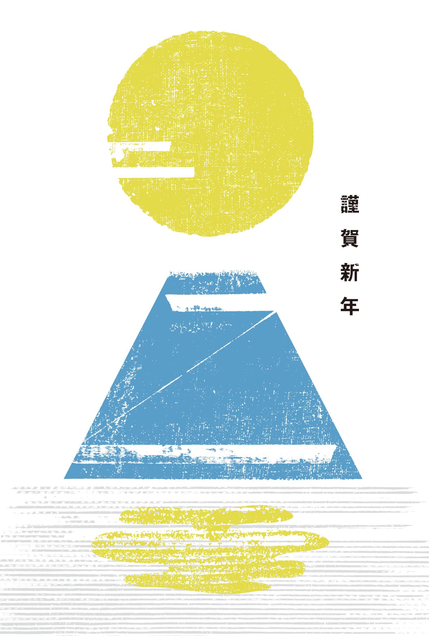 2020年賀状13-2:Mt.二〇二〇 / 黄のダウンロード画像