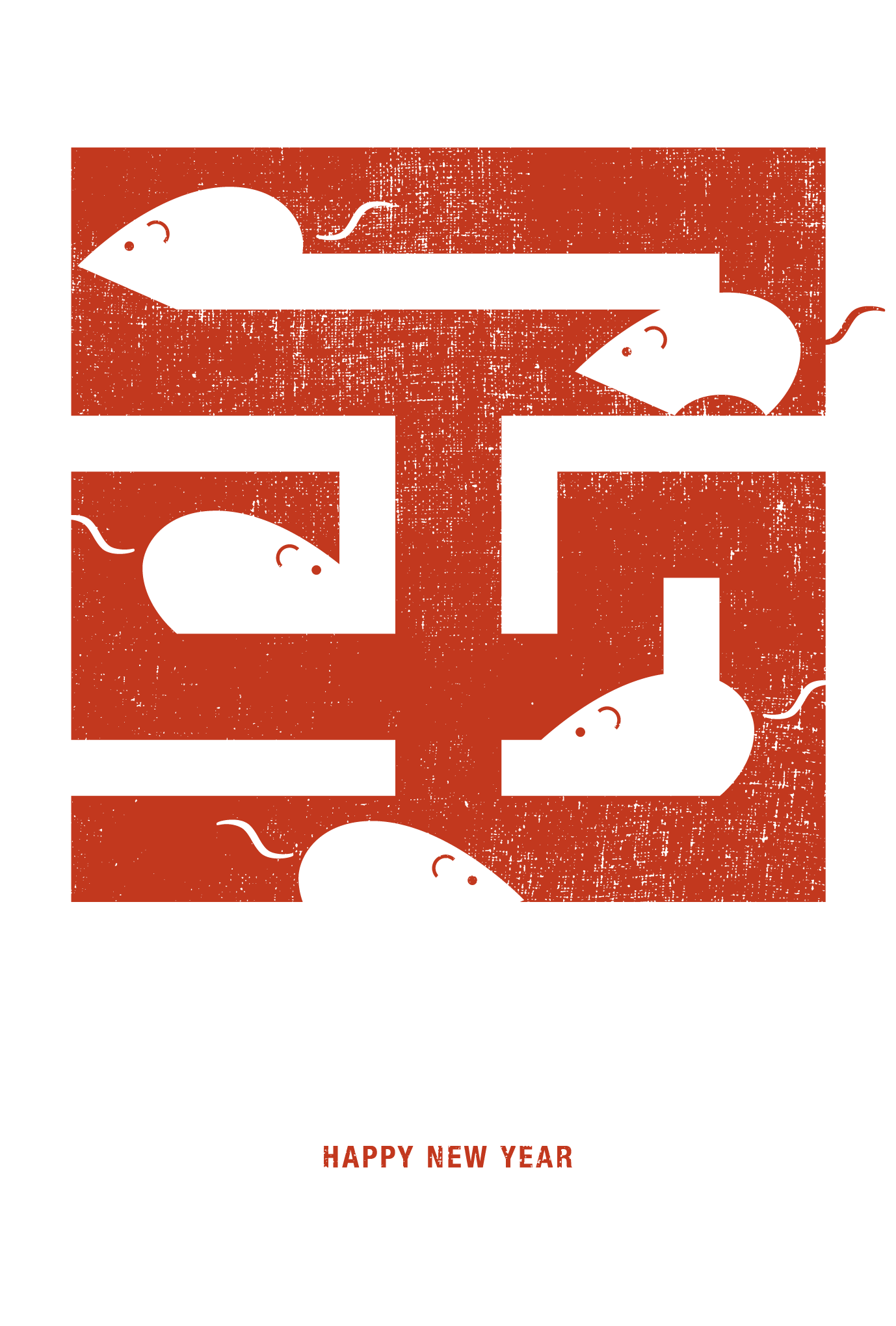 2020年賀状16-2:江戸角字(子)赤のダウンロード画像