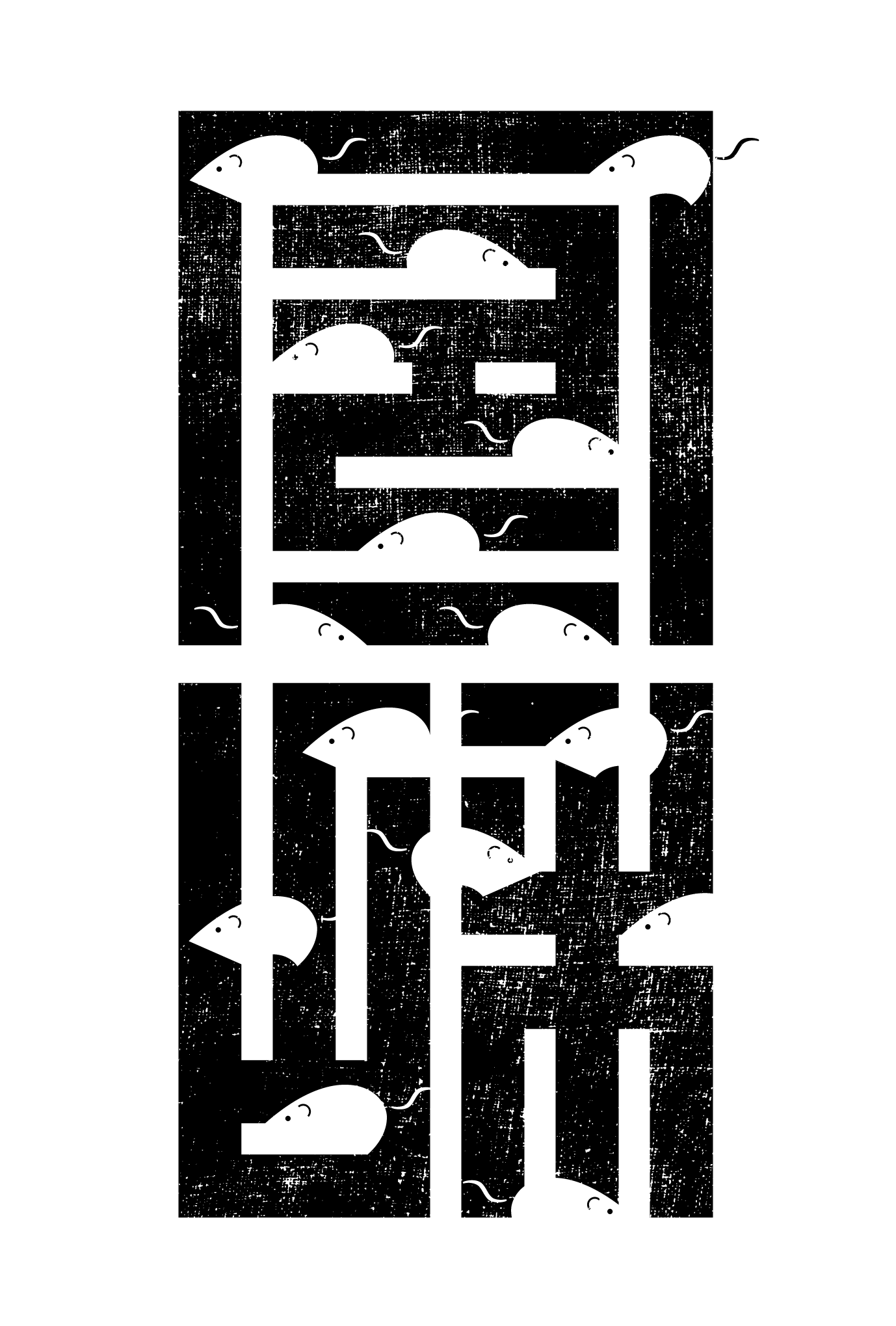 2020年賀状18-1:江戸角字(令和)黒のダウンロード画像