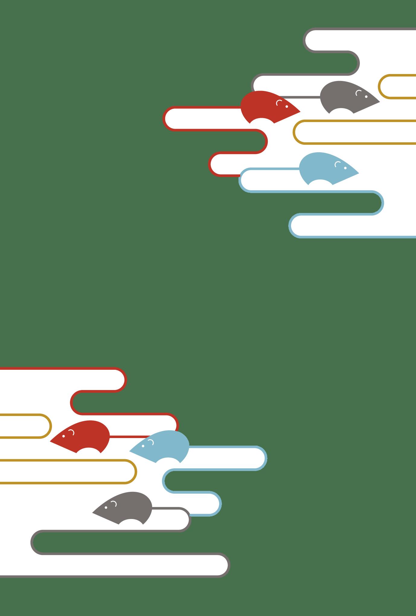 2020年賀状19-2:ネズミクラウド(透過)三色のダウンロード画像