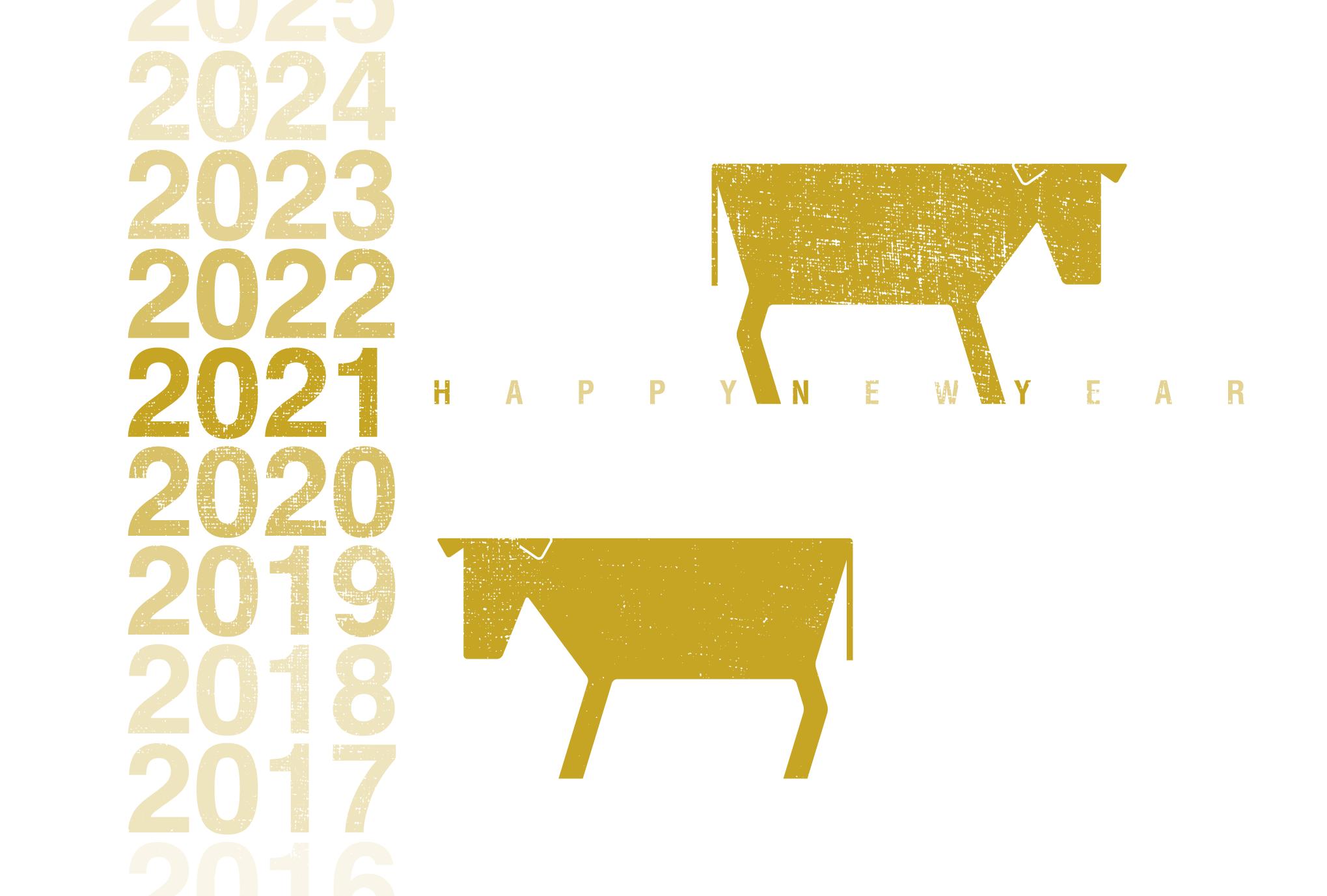 2021年賀状01-2:丑 Gradation 2021(金色)のダウンロード画像
