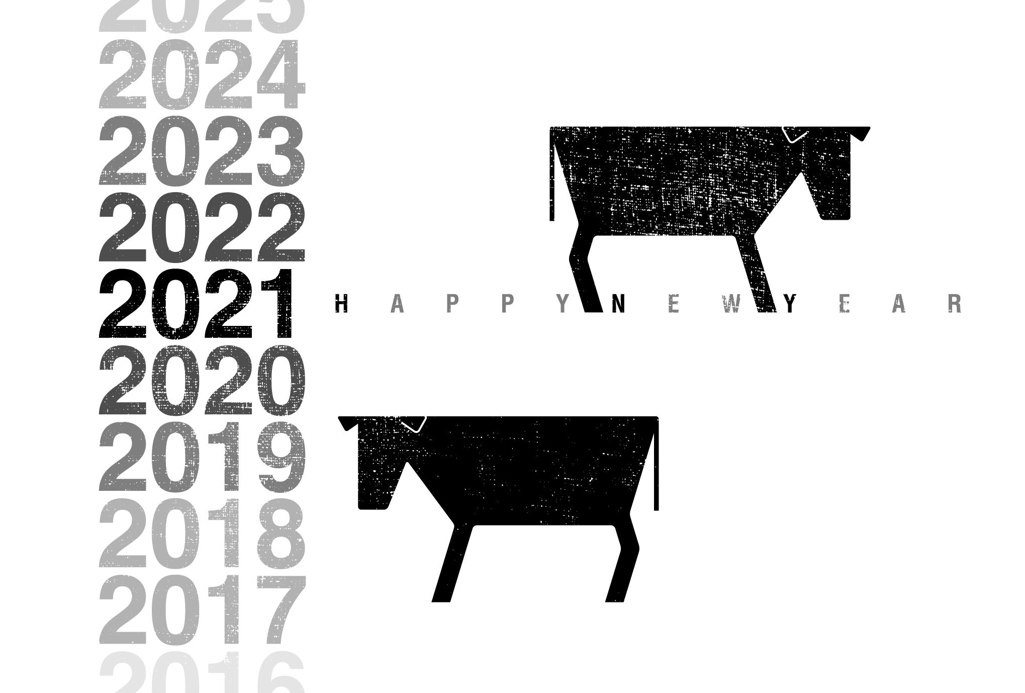 2021年賀状01-3:丑 Gradation 2021(黒)のダウンロード画像
