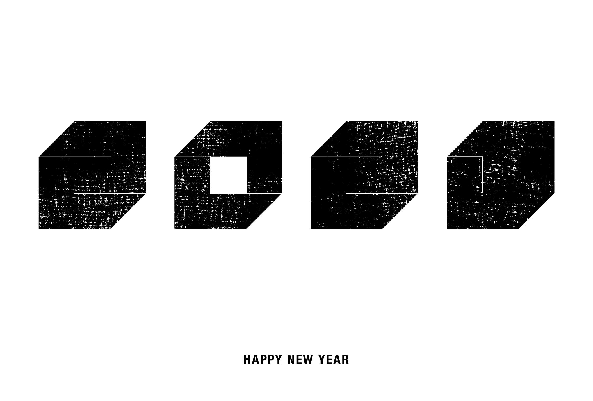 2021年賀状05-2:Square 2021 / 黒のダウンロード画像