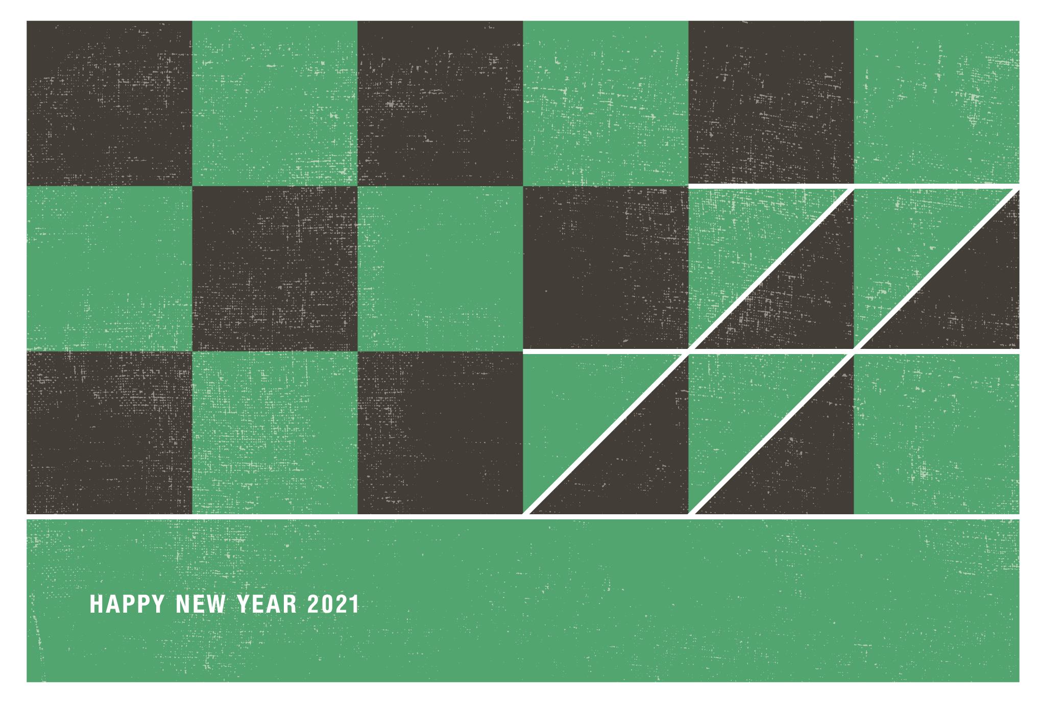 2021年賀状06-3:丑と市松模様 / 横のダウンロード画像