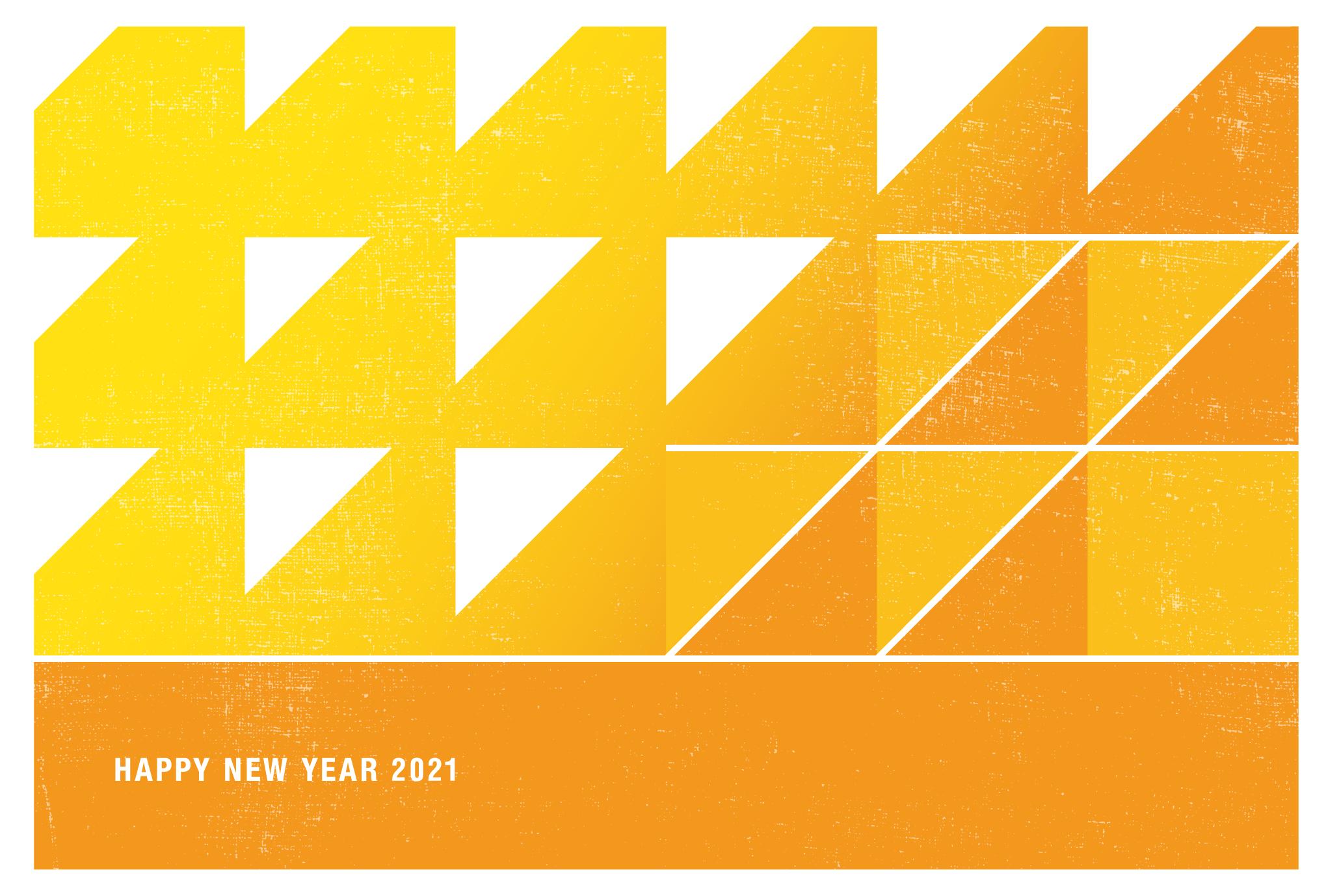 2021年賀状07-3:丑と鱗文様 / 横のダウンロード画像