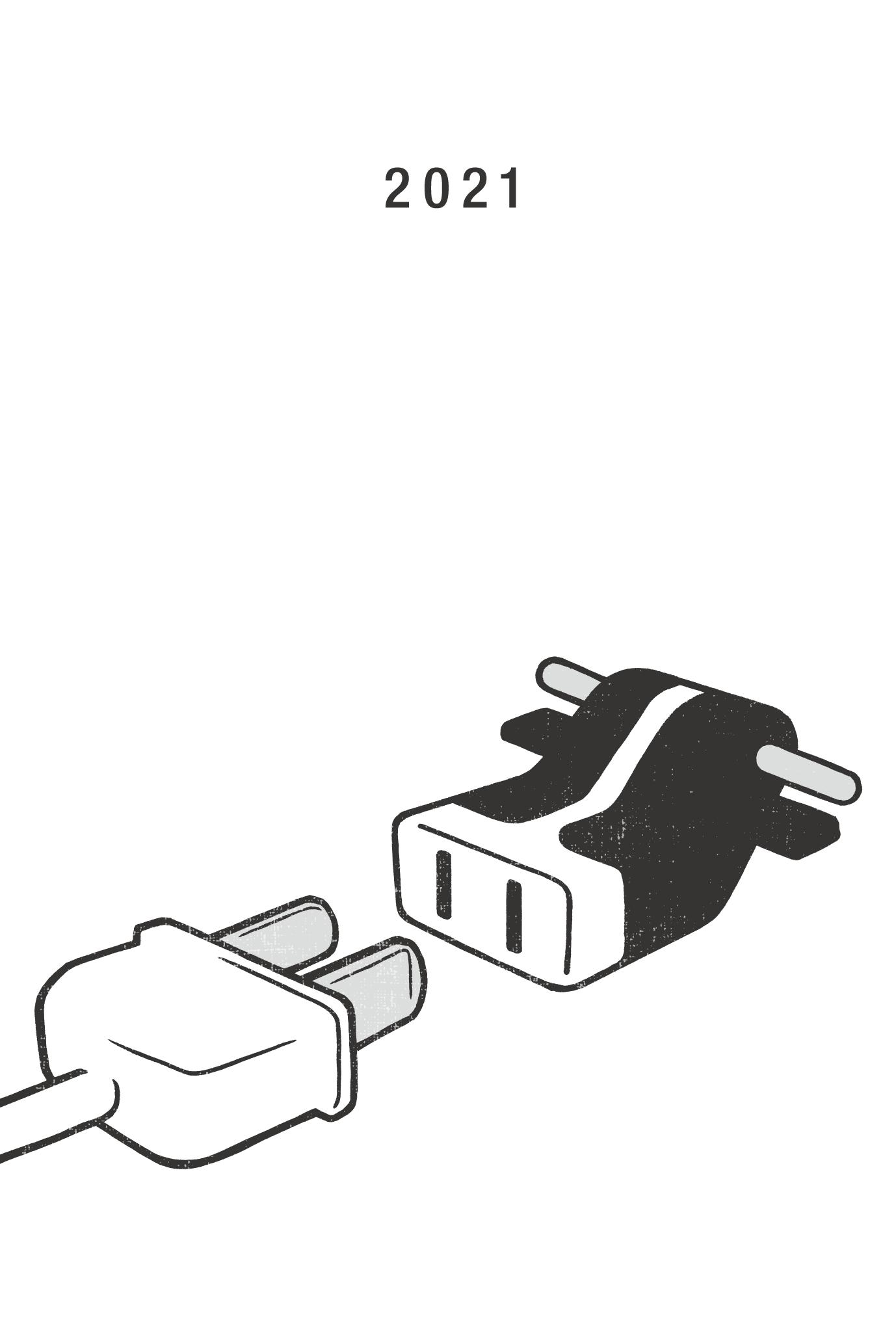 2021年賀状08-3:牛のコンセント / 縦のダウンロード画像
