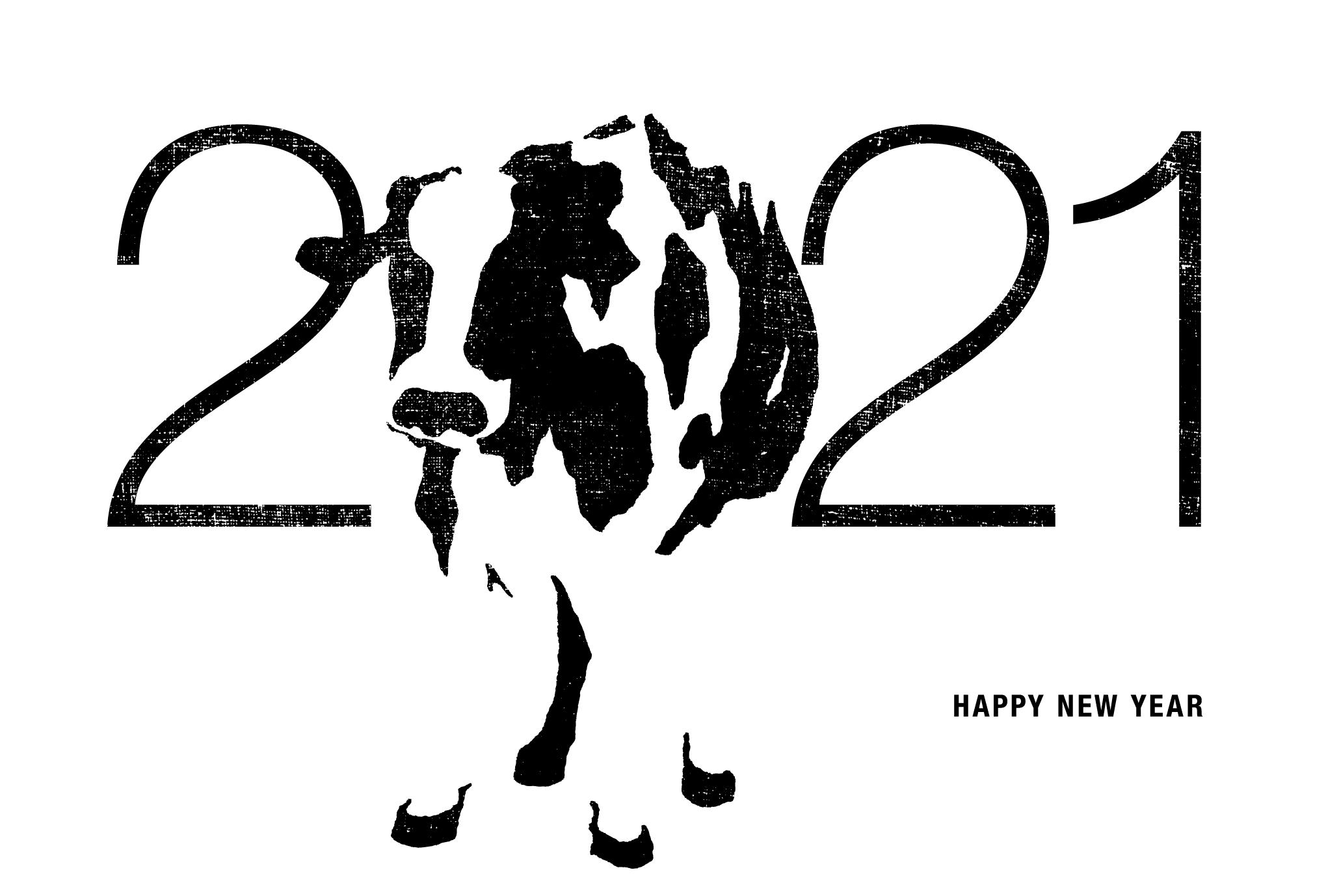 2021年賀状10-1:Cow 2021 / 横のダウンロード画像