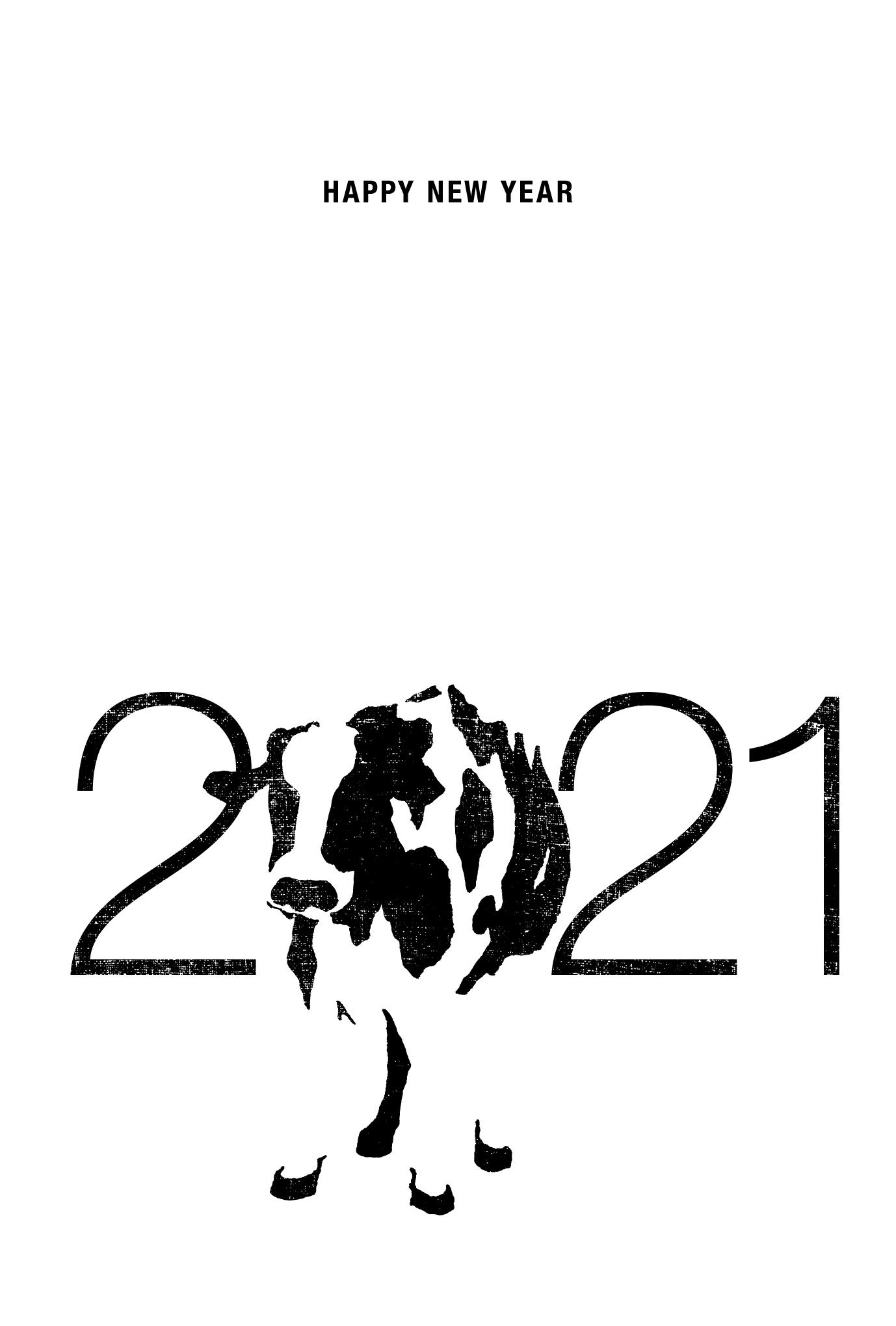2021年賀状10-2:Cow 2021 / 縦のダウンロード画像