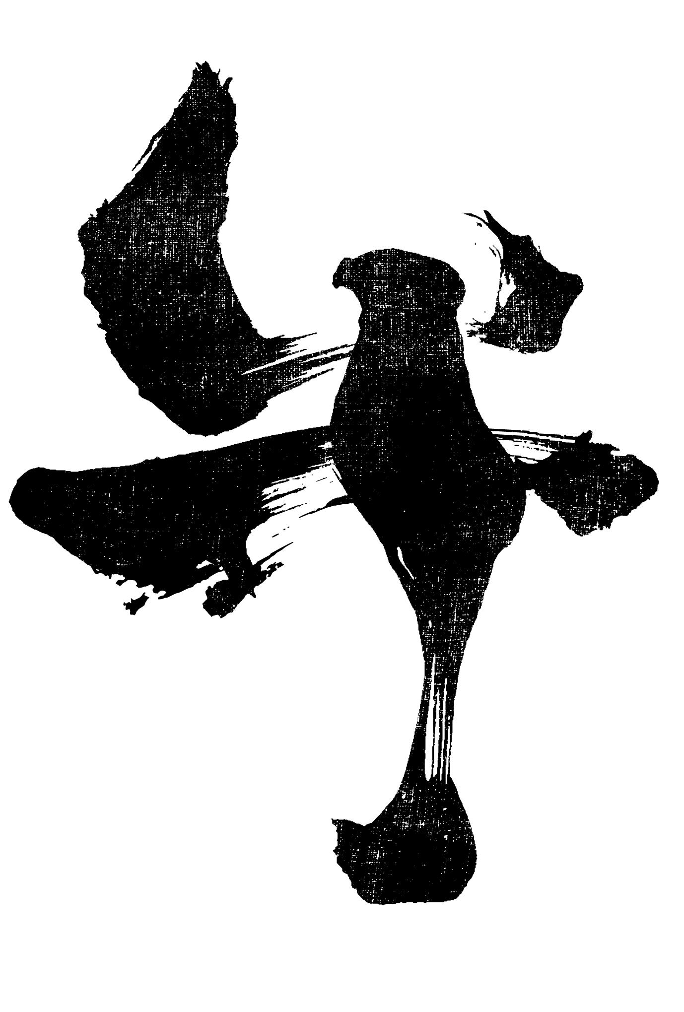 2021年賀状11-2:牛 Calligraphy / A(黒)縦のダウンロード画像