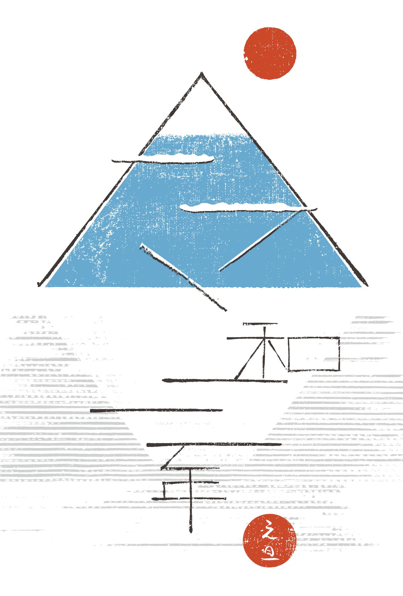 2021年賀状17-1:令和の富士 / 色のダウンロード画像