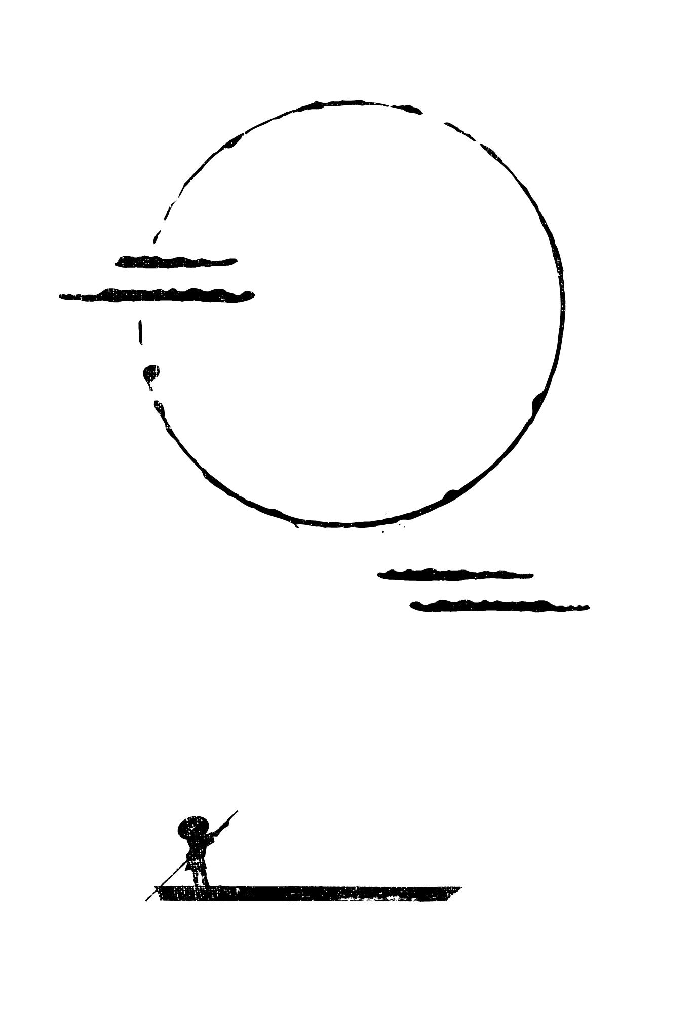 2021年賀状18-3:二〇二一の船頭 / 黒のダウンロード画像