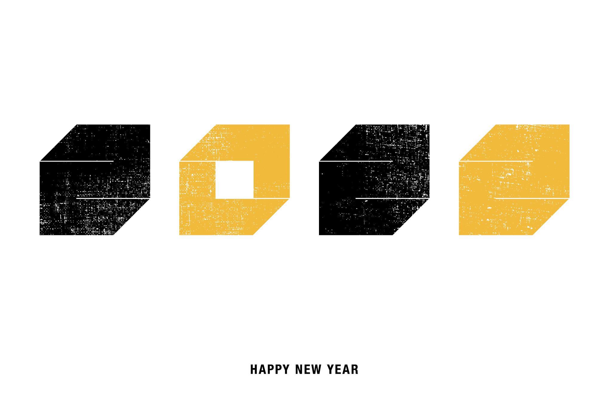 2022年賀状02-1:Square 2022(寅色)のダウンロード画像