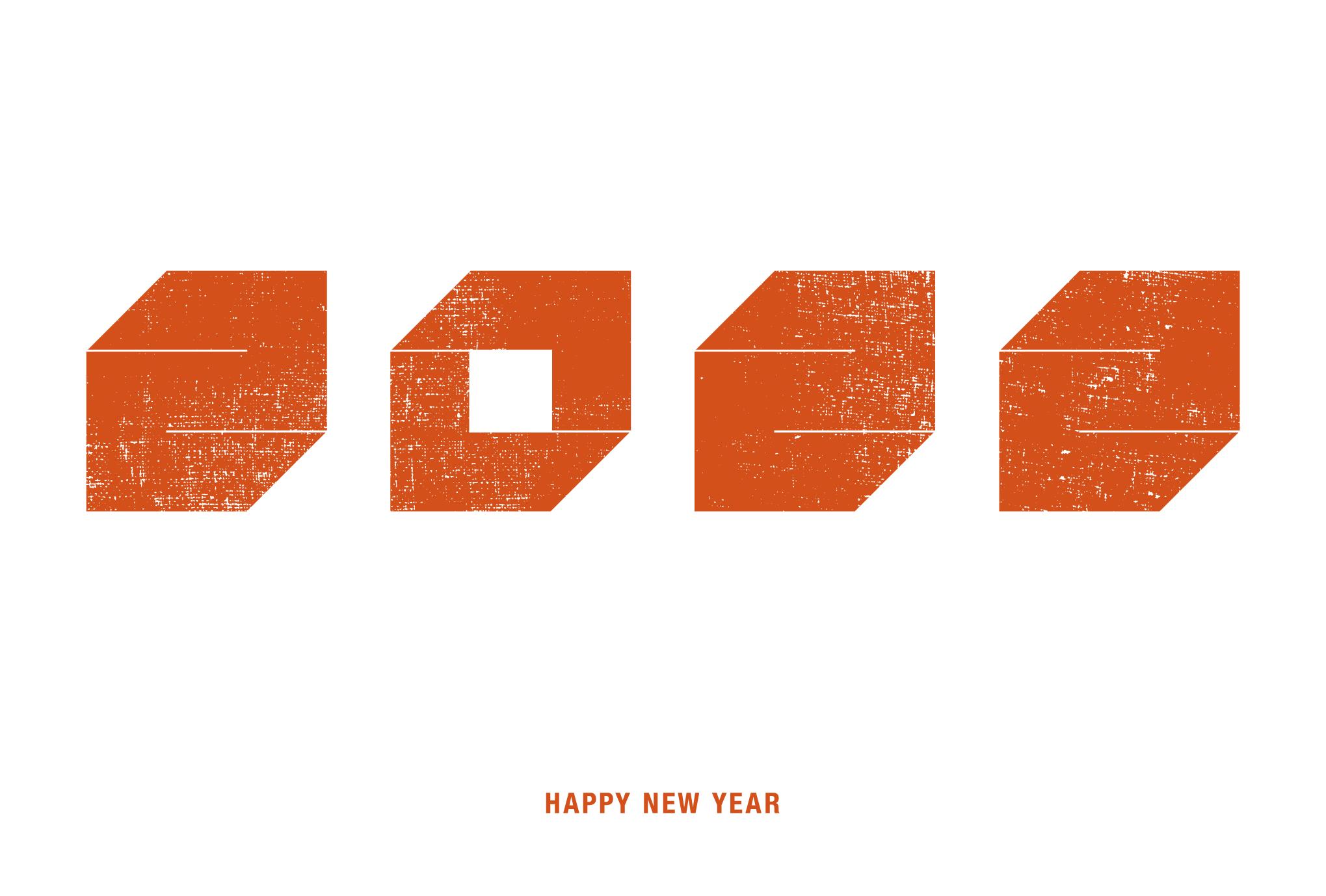 2022年賀状02-2:Square 2022(丹色)のダウンロード画像