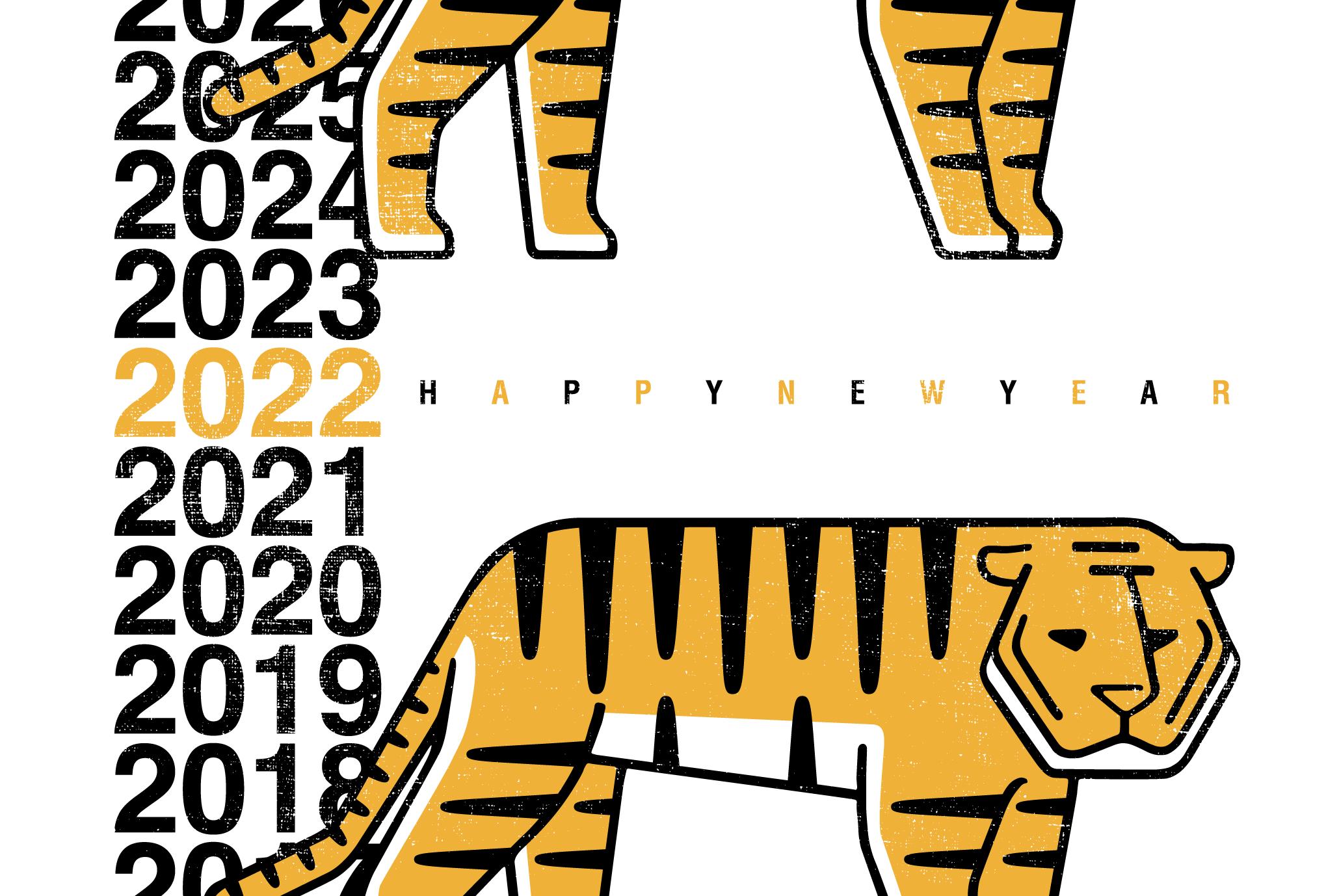 2022年賀状05-1:寅 Slide 2022 / 立虎のダウンロード画像