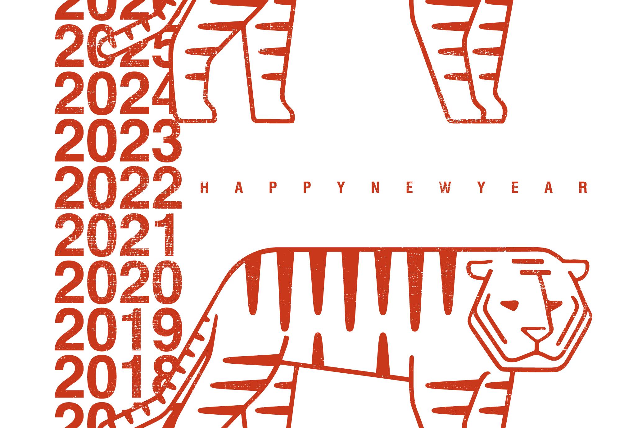 2022年賀状05-2:寅 Slide 2022 / 立虎(赤)のダウンロード画像