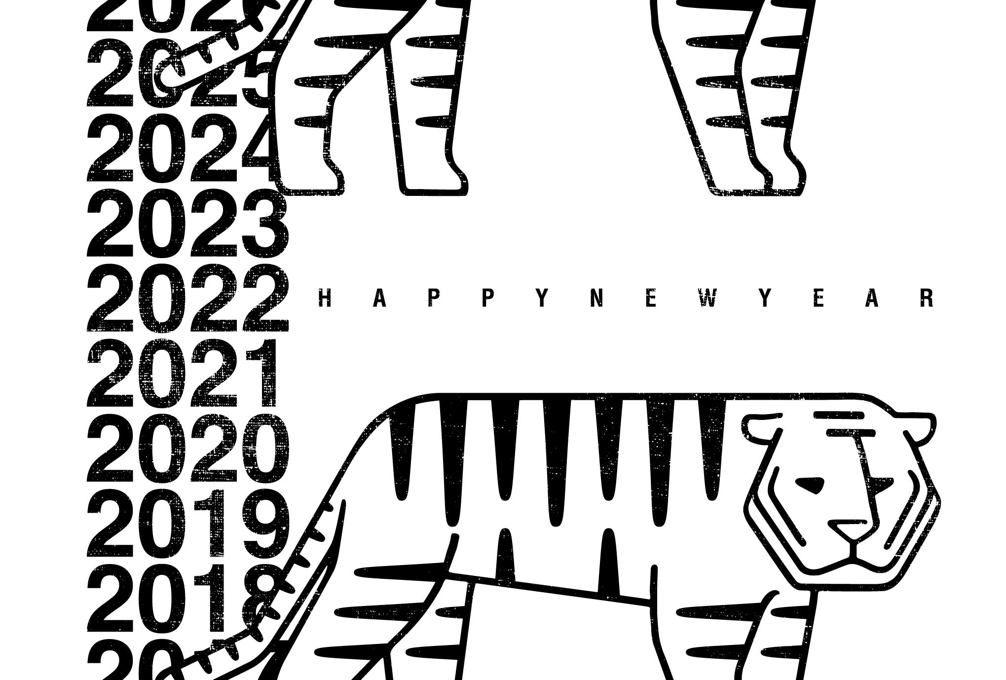 2022年賀状05-3:寅 Slide 2022 / 立虎(黒)のダウンロード画像