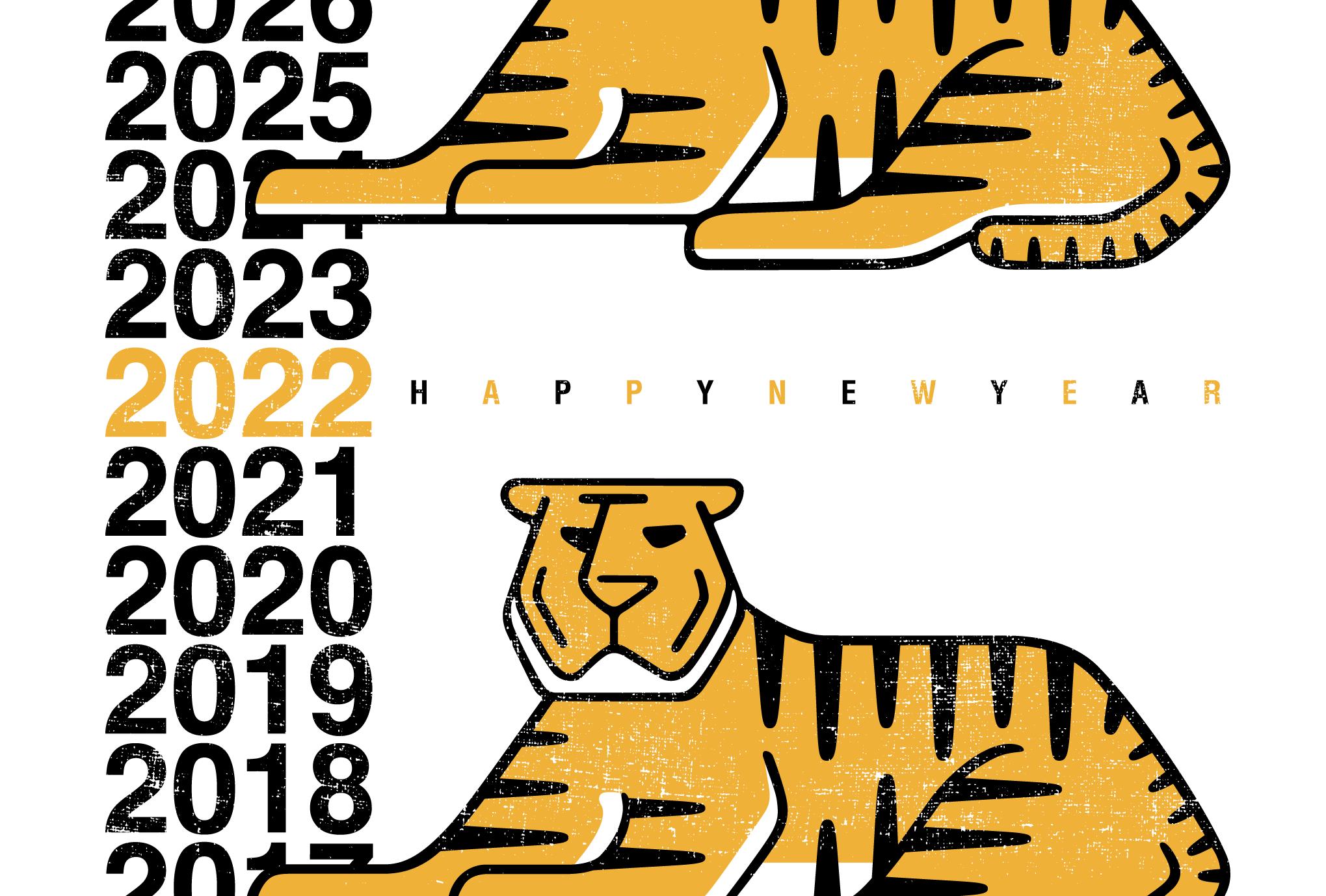 2022年賀状06-1:寅 Slide 2022 / 伏虎のダウンロード画像