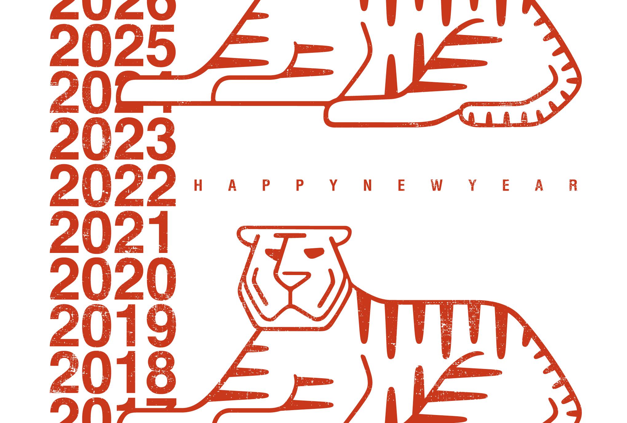2022年賀状06-2:寅 Slide 2022 / 伏虎(赤)のダウンロード画像
