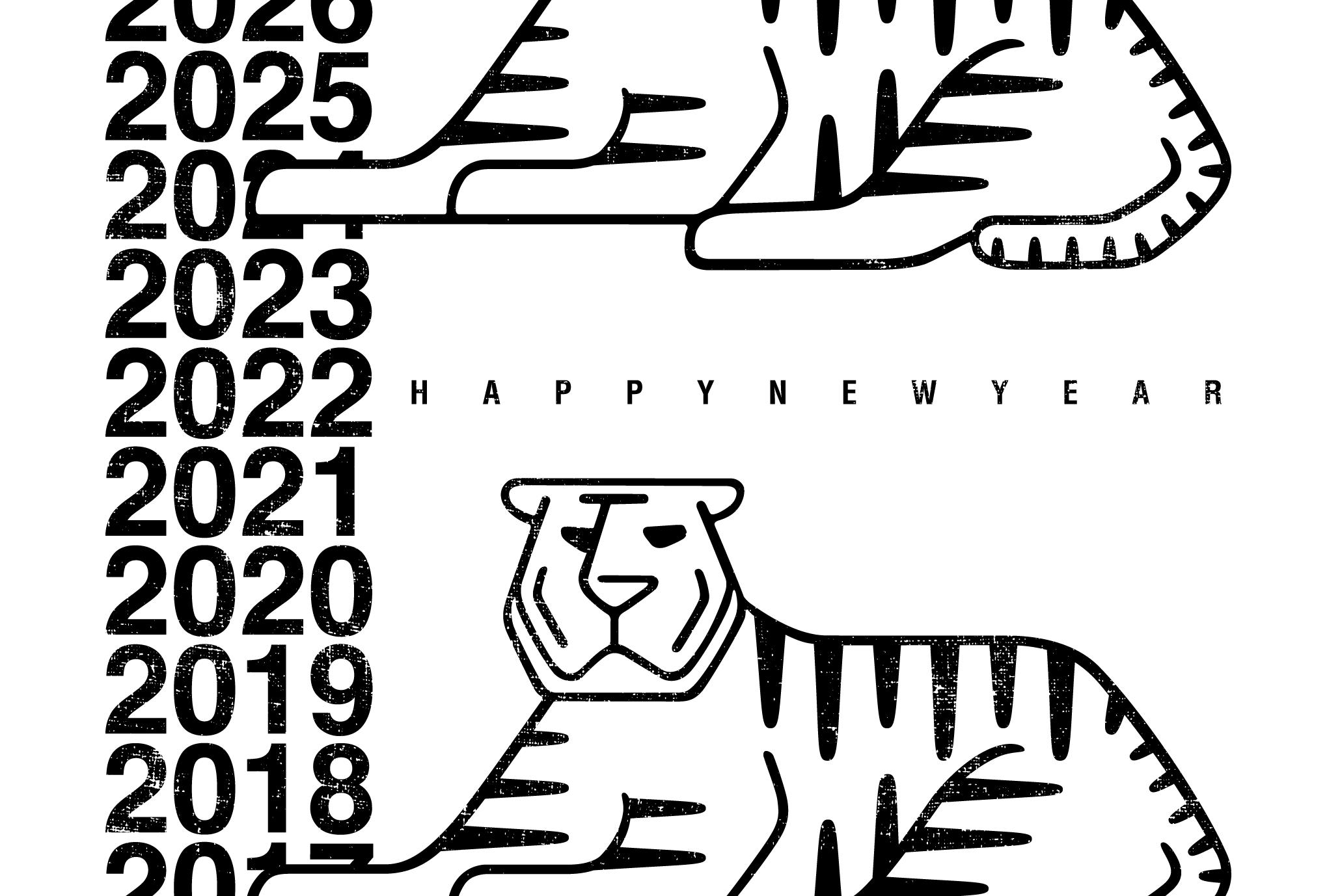 2022年賀状06-3:寅 Slide 2022 / 伏虎(黒)のダウンロード画像
