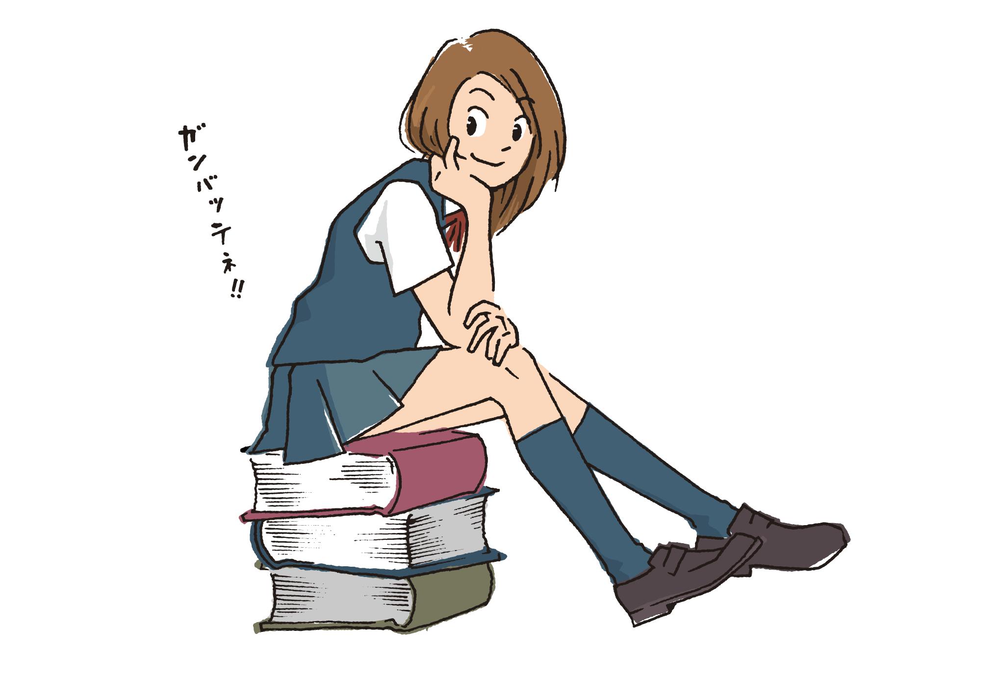 ポストカード26:Let's study!のダウンロード画像