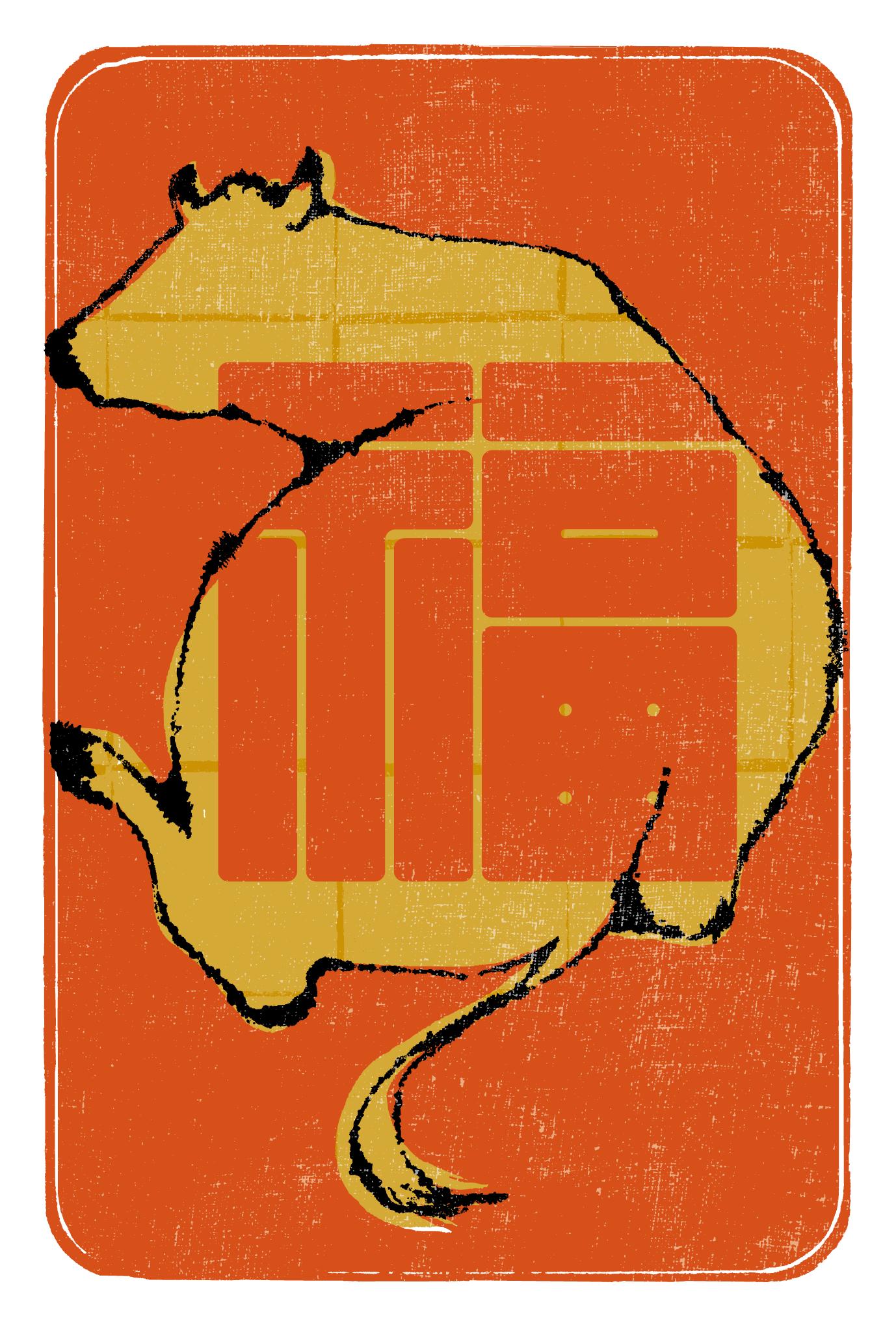 2021春節03-1:牛と福(金牛)のダウンロード画像