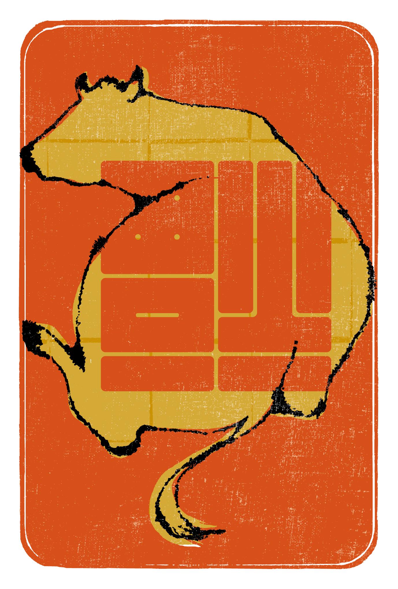 2021春節04-1:牛と倒福(金牛)のダウンロード画像