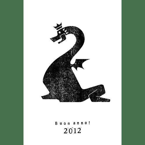 辰年2012年賀状のデザイン23