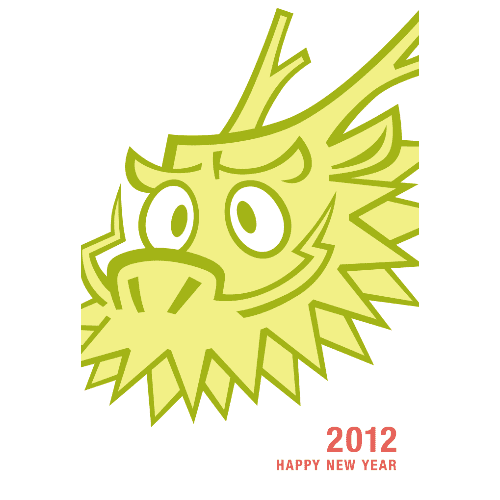 辰年2012年賀状のデザイン28