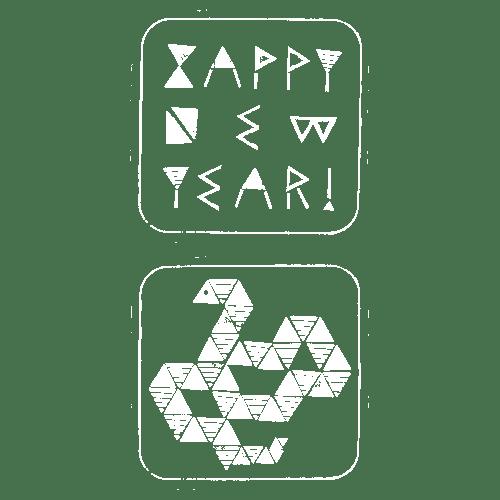 巳年2013年賀状のデザイン30-1