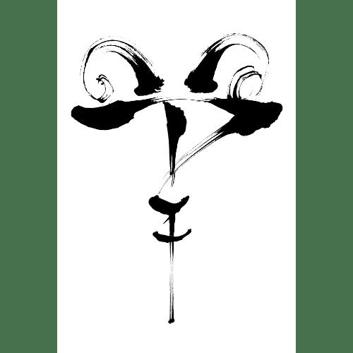 未年2015年賀状のデザイン13-3
