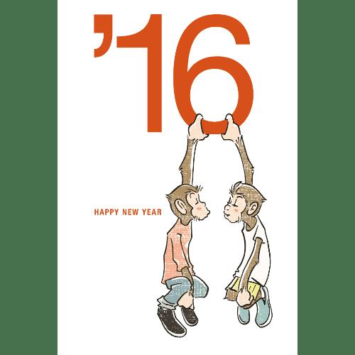 申年2016年賀状のデザイン08-1